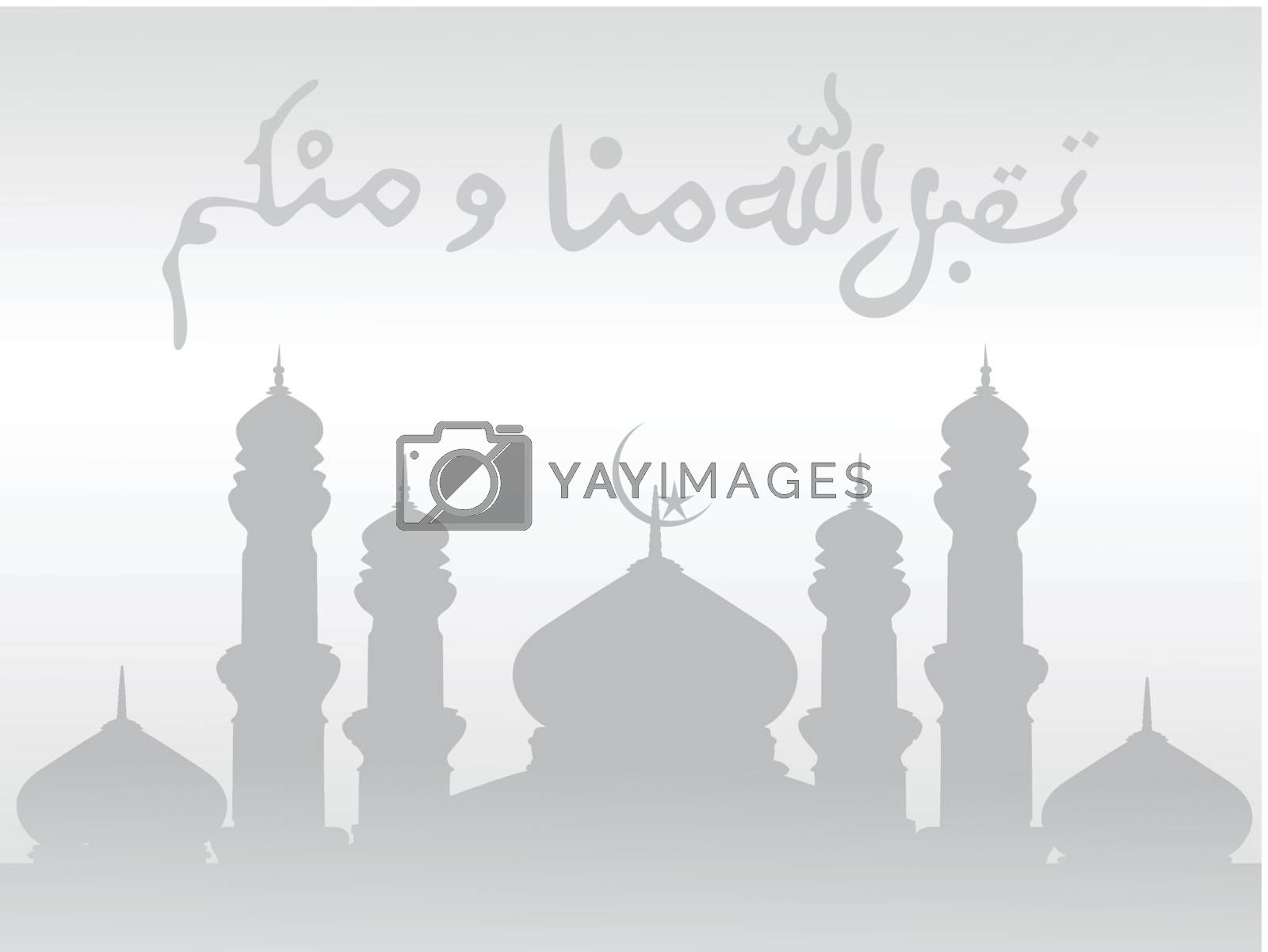 abstract frame with creative islamic background, design52 by aispl