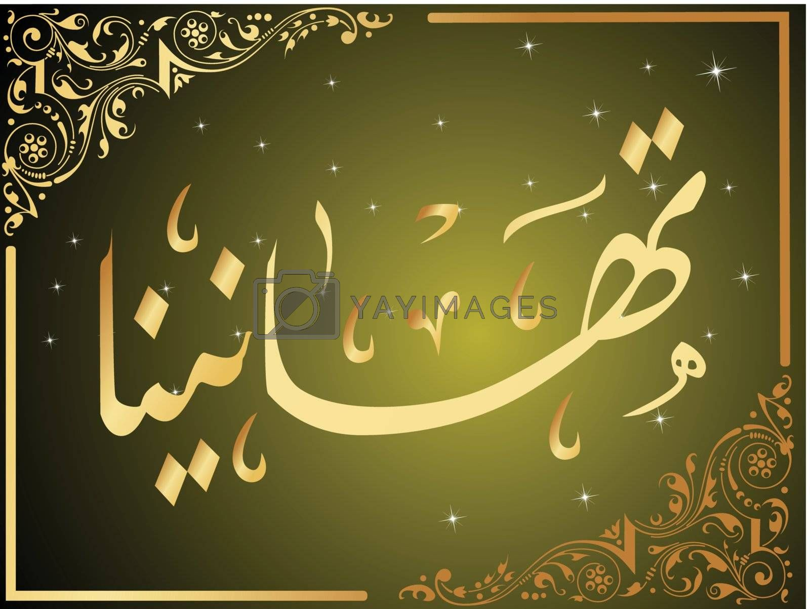 illustration creative islamic holly background frame101