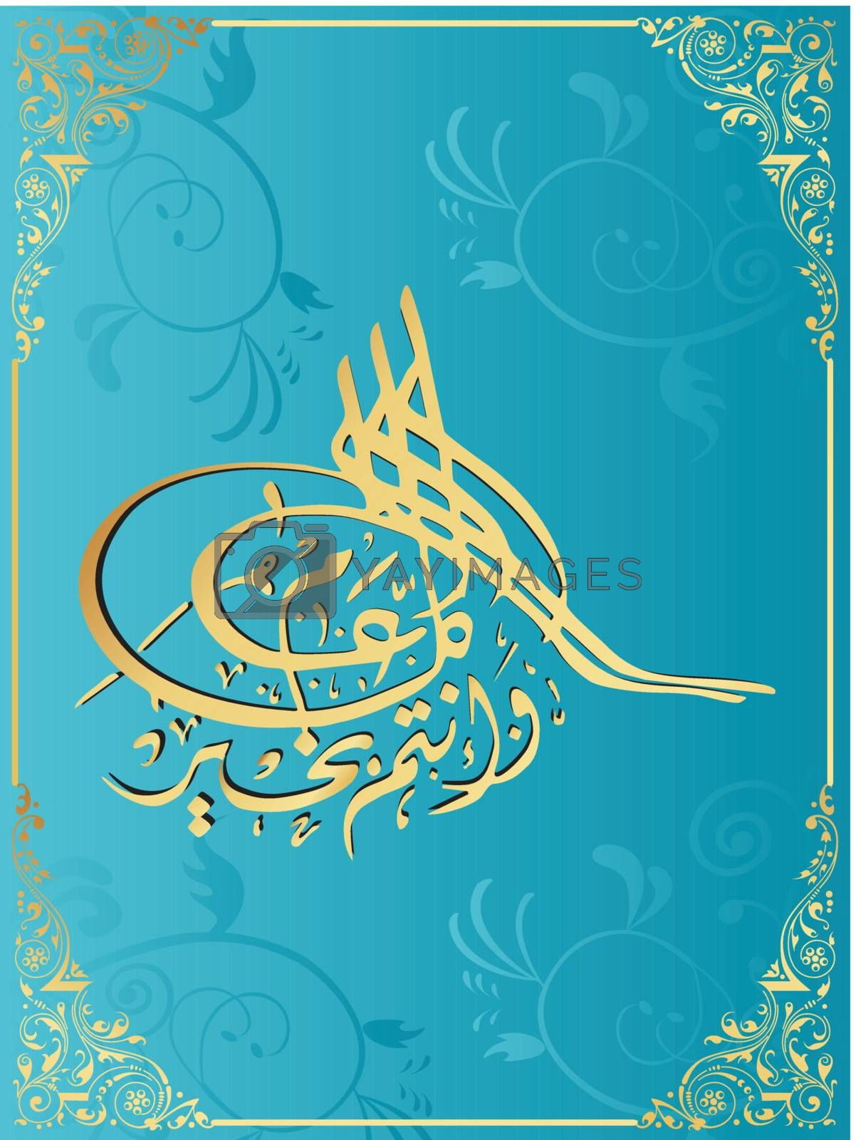 abstract frame with creative islamic background, design65