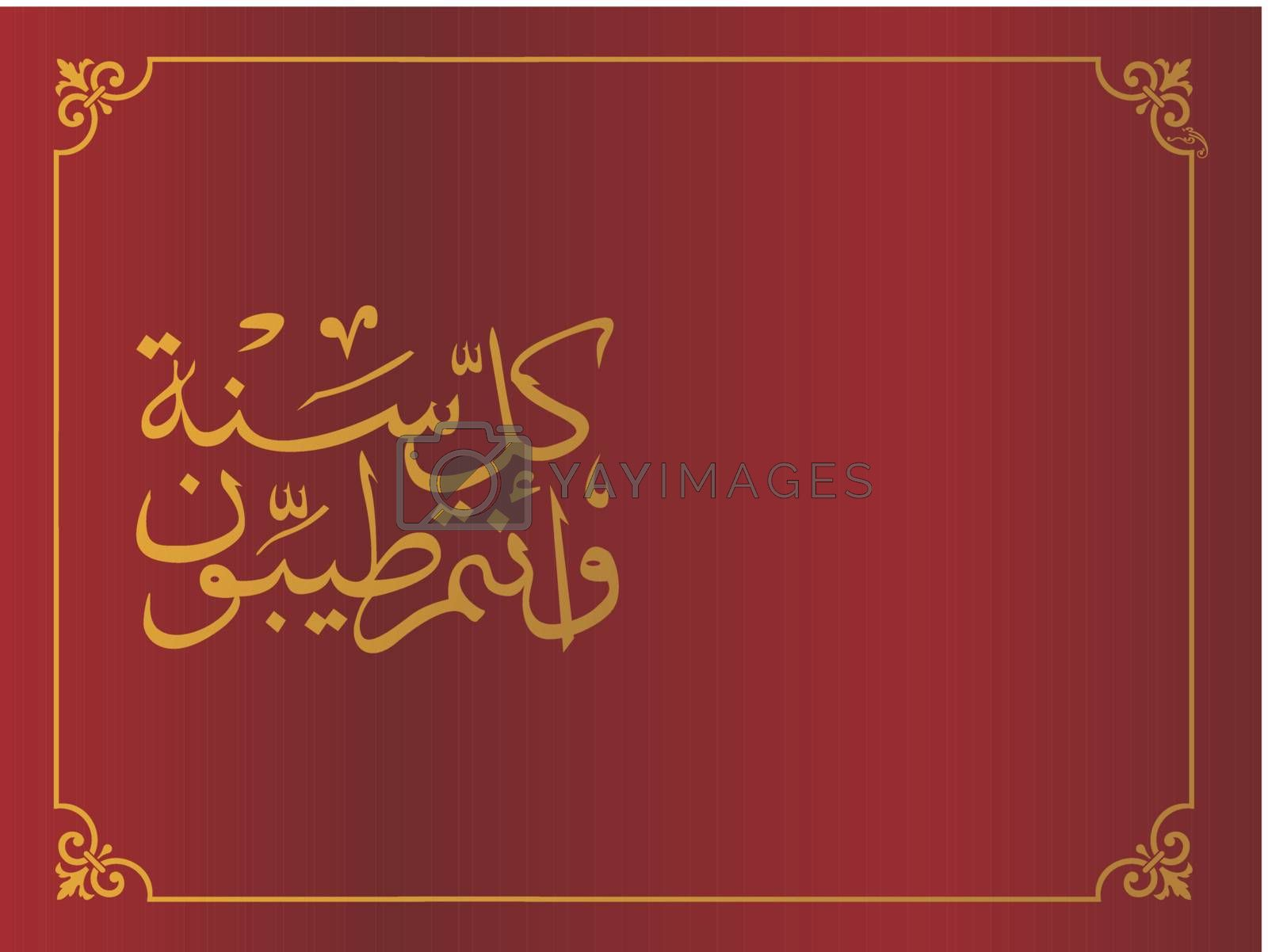 abstract frame with creative islamic background, design68 by aispl
