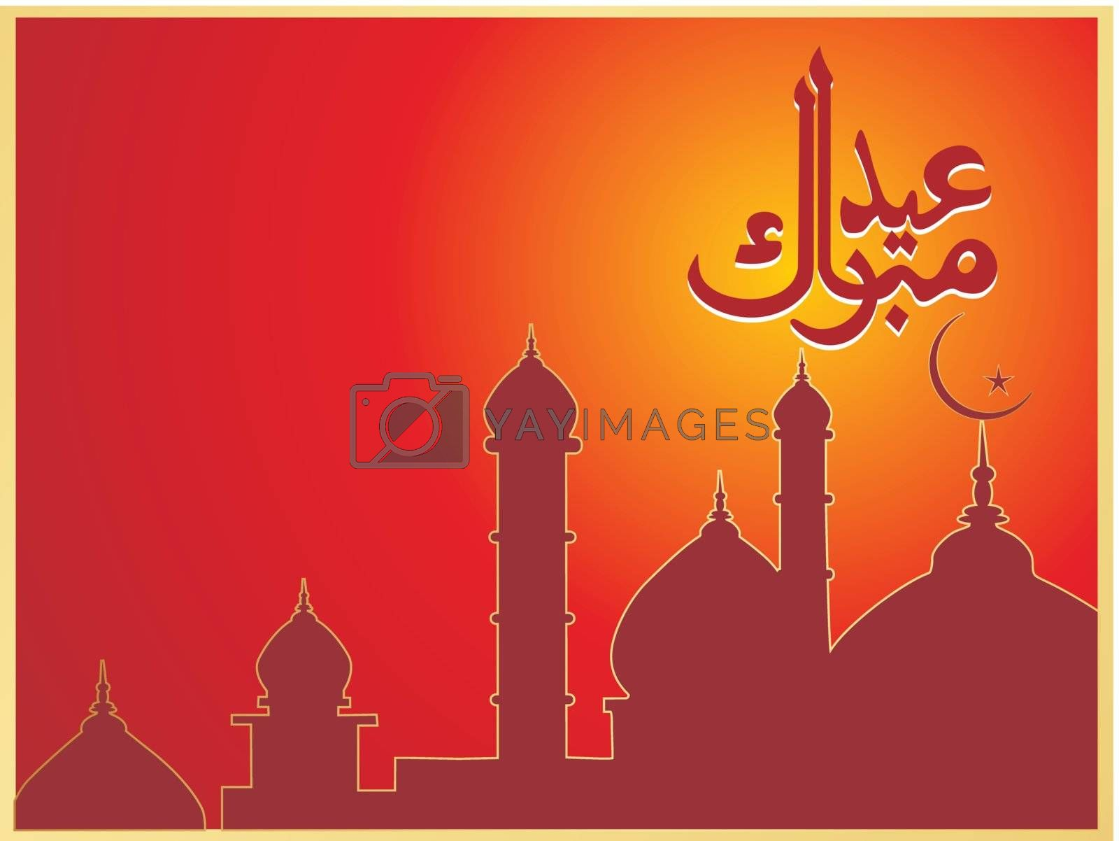 illustration, creative islamic holly background frame2