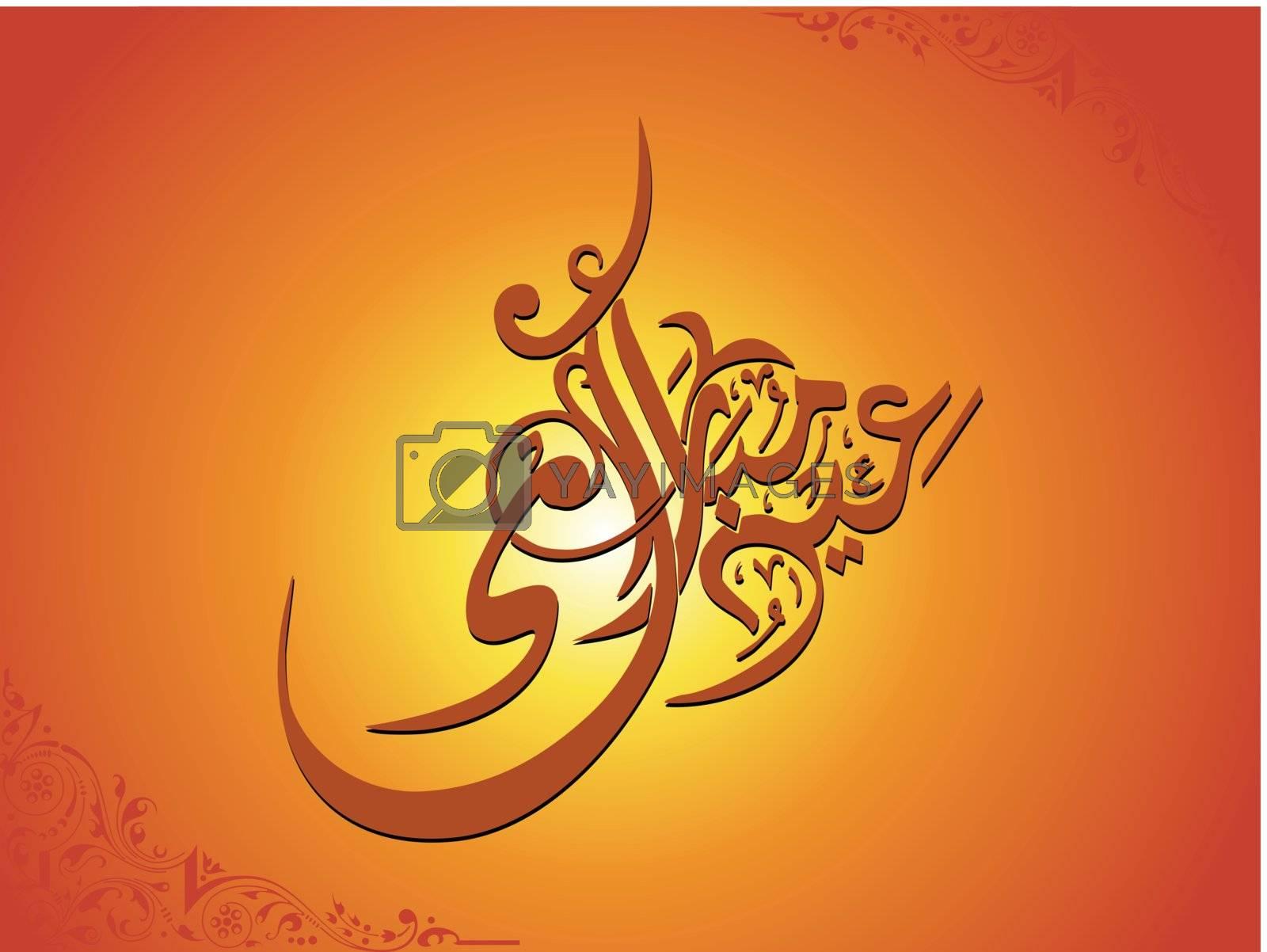 illustration, creative islamic holly background design1