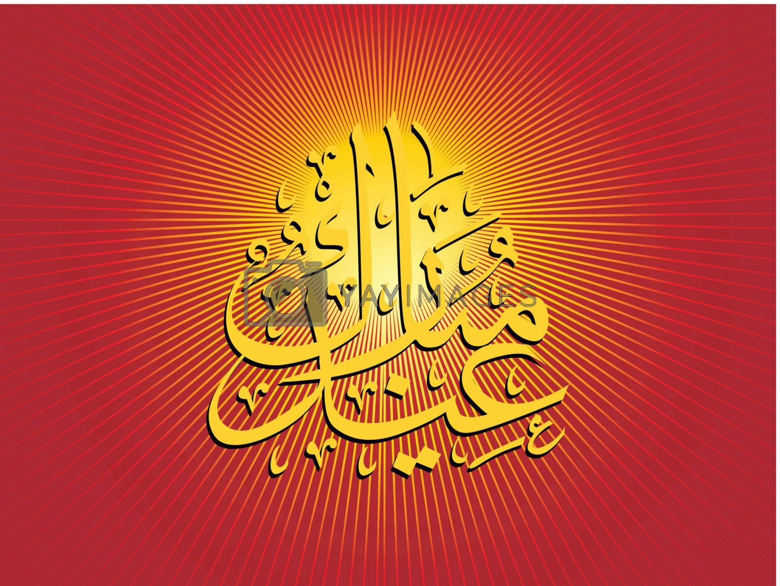illustration, creative islamic holly background frame3