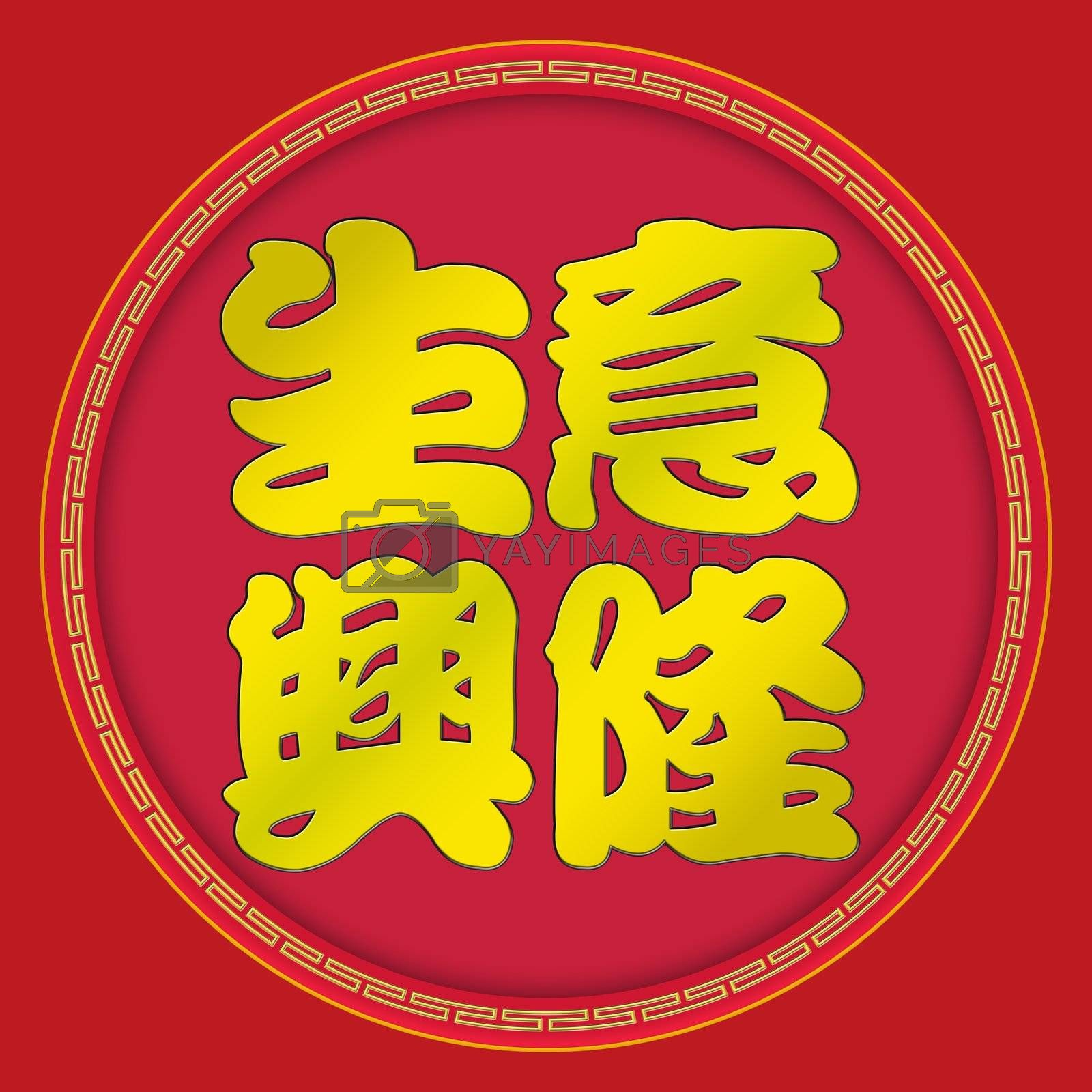 Business prosperity - Chinese New Year. This wording is always stated in Fai Chun (red banner/paper) and said by people in Chinese New Year. (with clipping path)