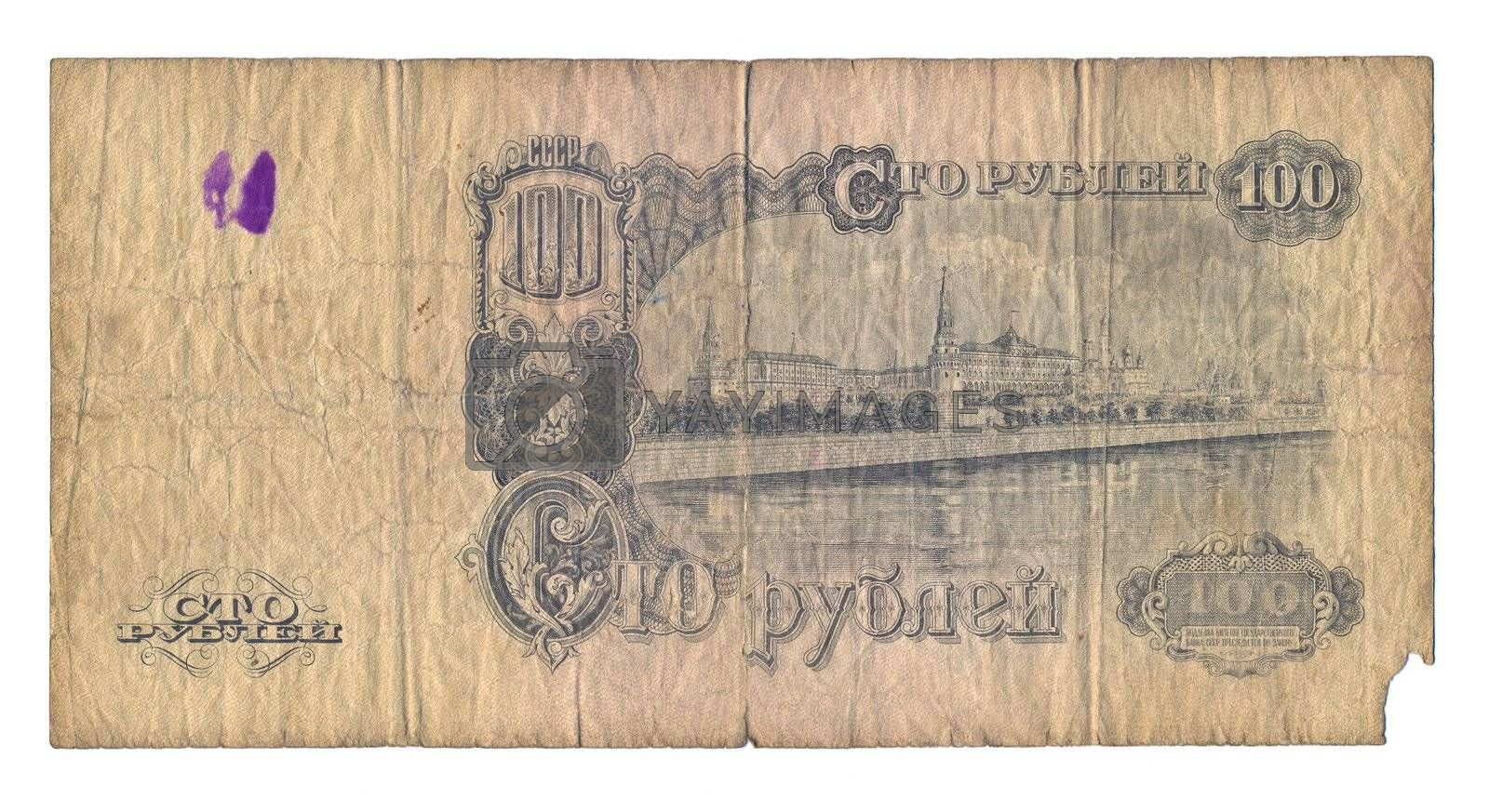 The scanned denomination, advantage of 100 roubles, being a museum piece, released in Soviet Union in 1947.