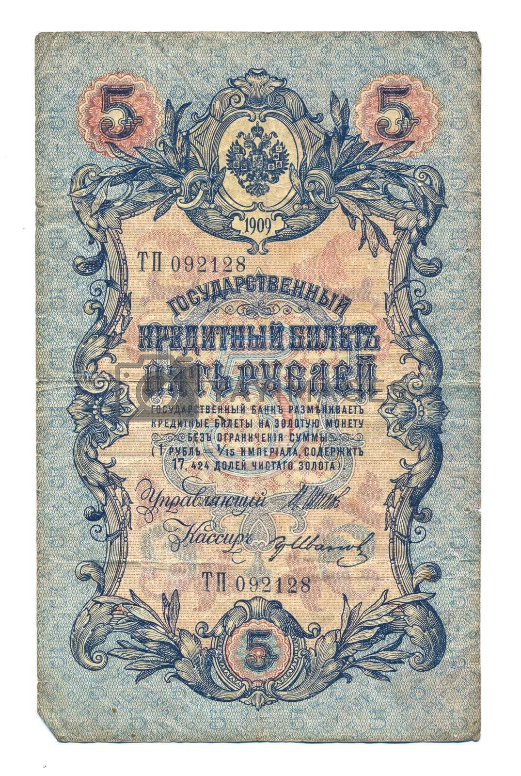 The scanned monetary denomination which is a museum piece, advantage in 5 roubles, let out at the time of Imperial Russia
