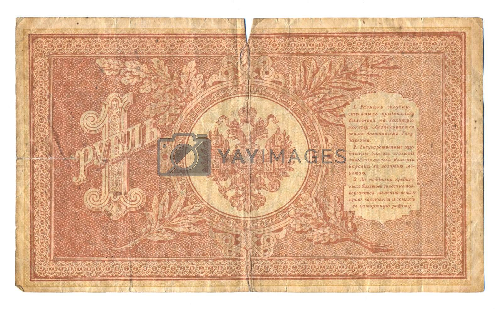 The scanned monetary denomination which is a museum piece, advantage in 1 roubles, let out at the time of Imperial Russia