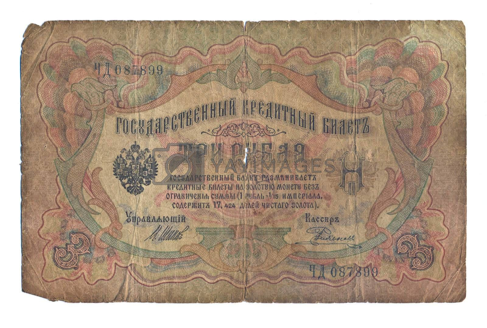 The scanned monetary denomination which is a museum piece, advantage in 3 roubles, let out at the time of Imperial Russia