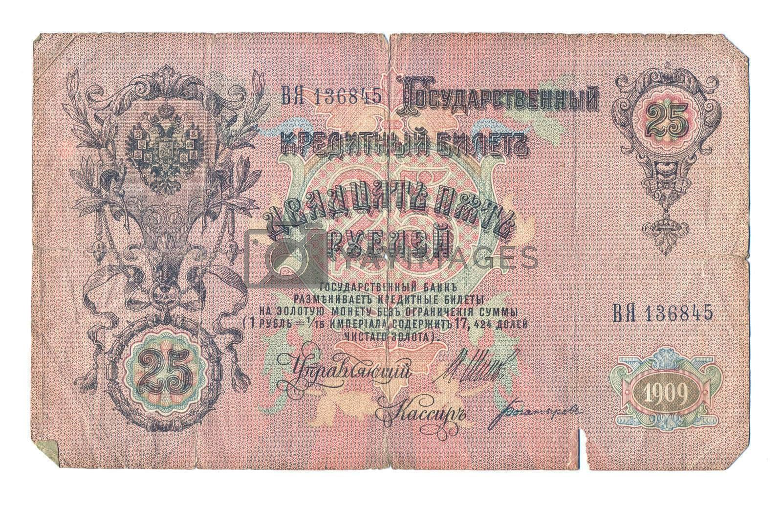 The scanned monetary denomination which is a museum piece, advantage in 25 roubles, let out at the time of Imperial Russia
