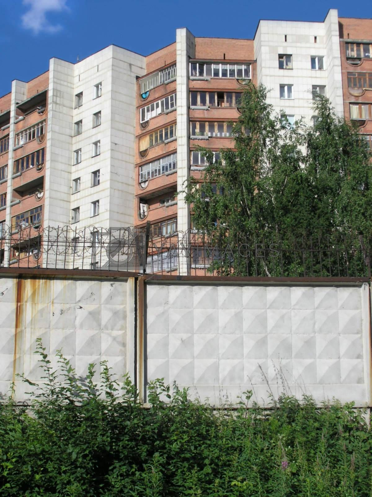 Royalty free image of Novouralsk, city behind a fence by gaev