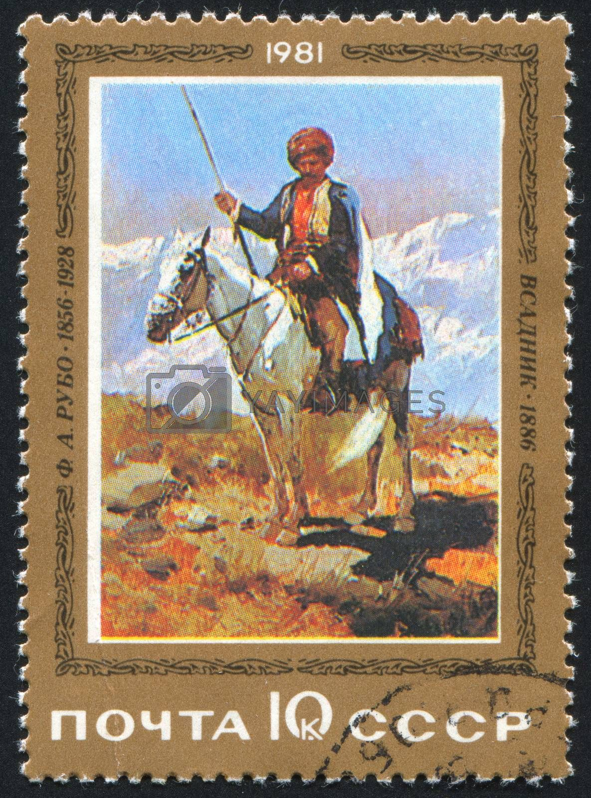 RUSSIA - CIRCA 1981: stamp printed by Russia, shows Horseman, by F.A. Roubeau, circa 1981