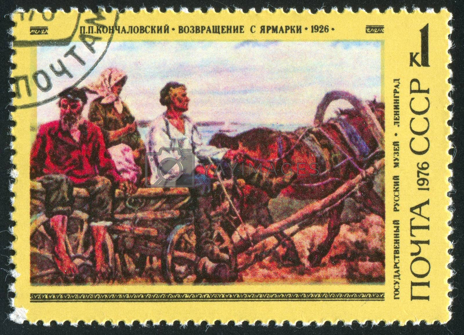 RUSSIA - CIRCA 1976: stamp printed by Russia, shows Back from the Fair, by Konchalovsky, circa 1976