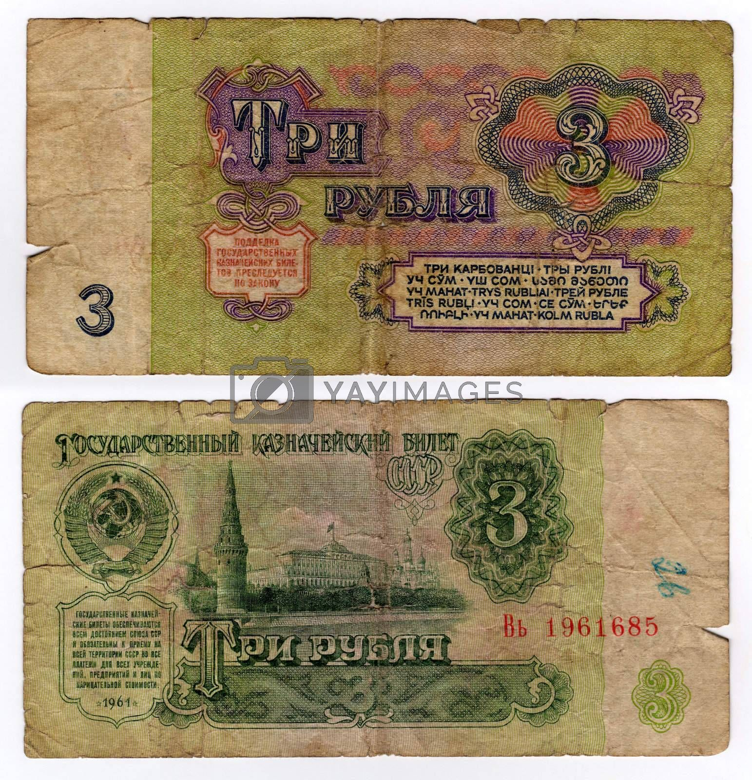 high resolution vintage russian banknote from 1961