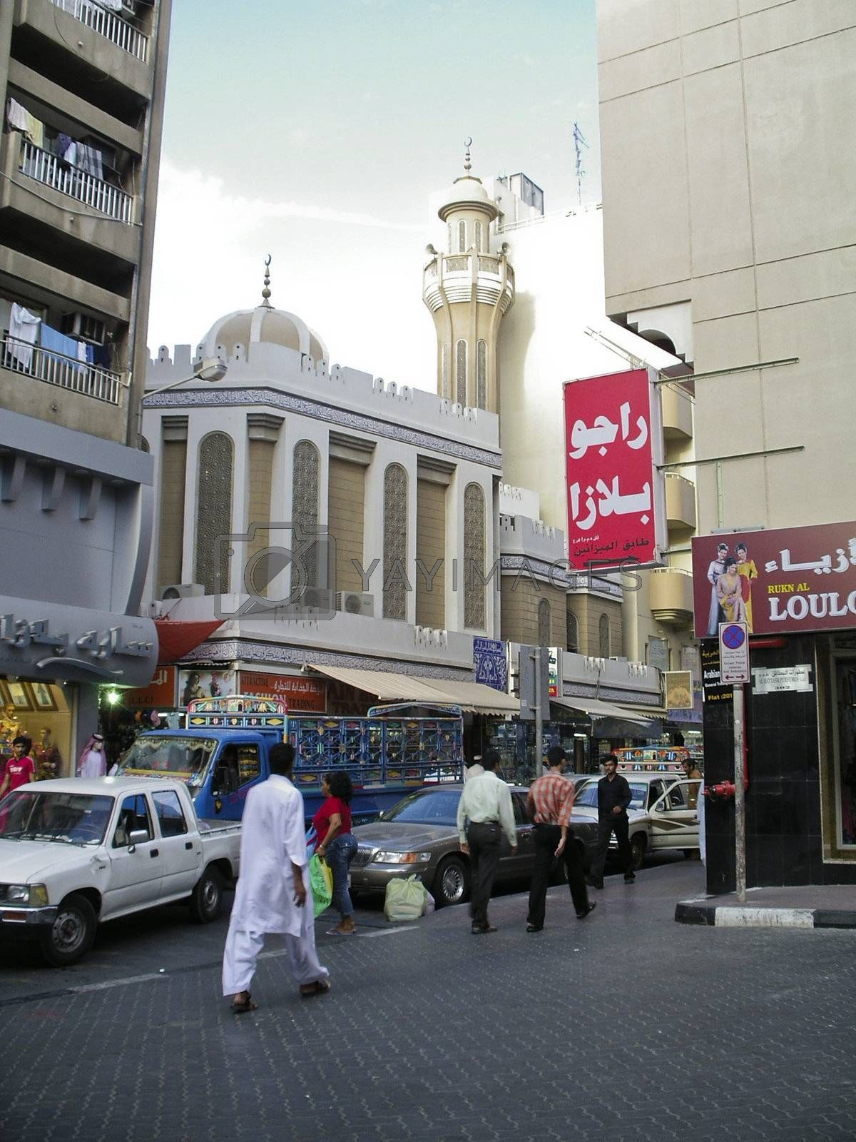 Mosque in Deira,Dubai