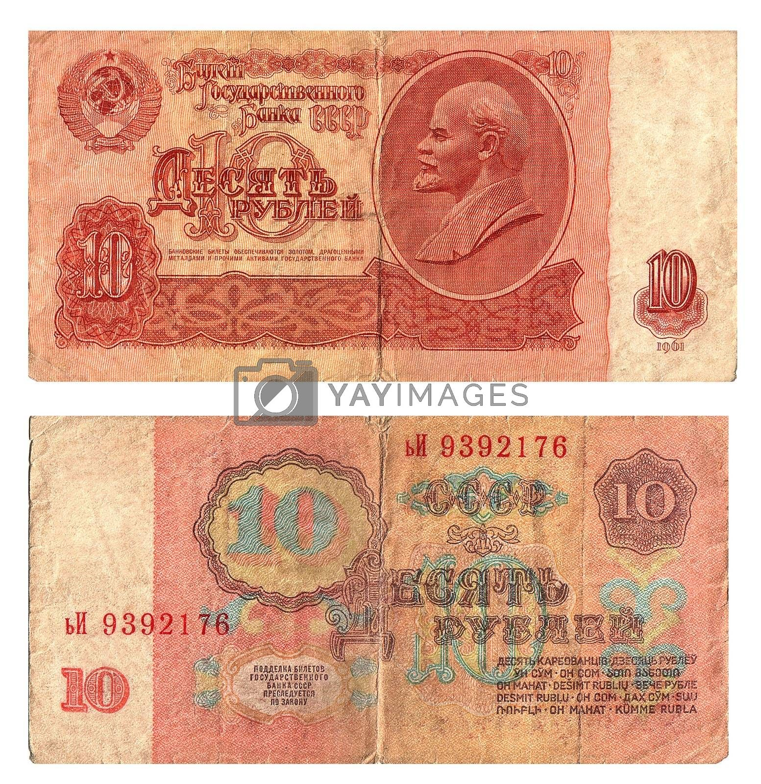 Paper money face value 10 rouble of old design