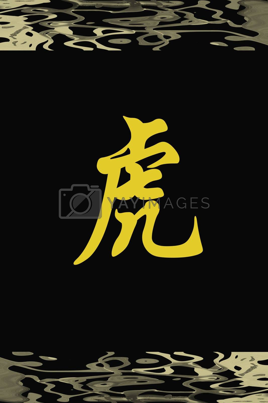 Royalty free image of Chinese characters of TIGER on black by ibphoto