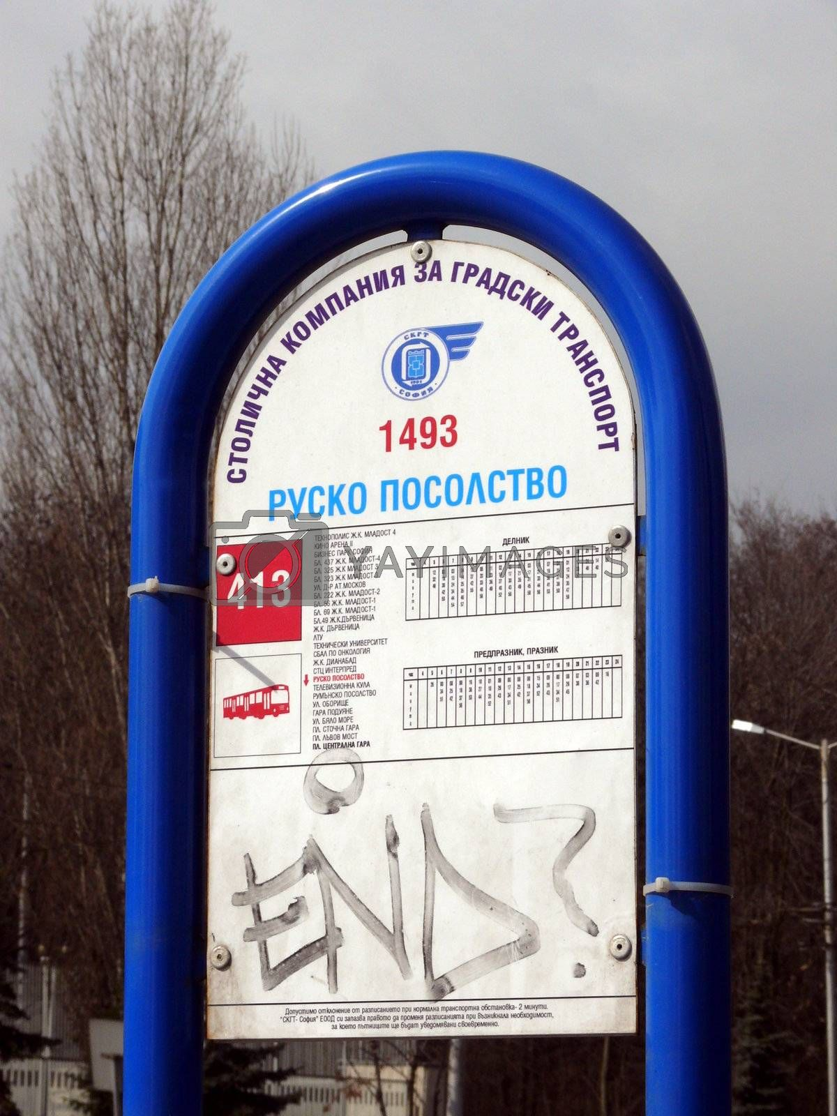 Bus stop near embassy of Russian Federation in Sofia, Bulgaria