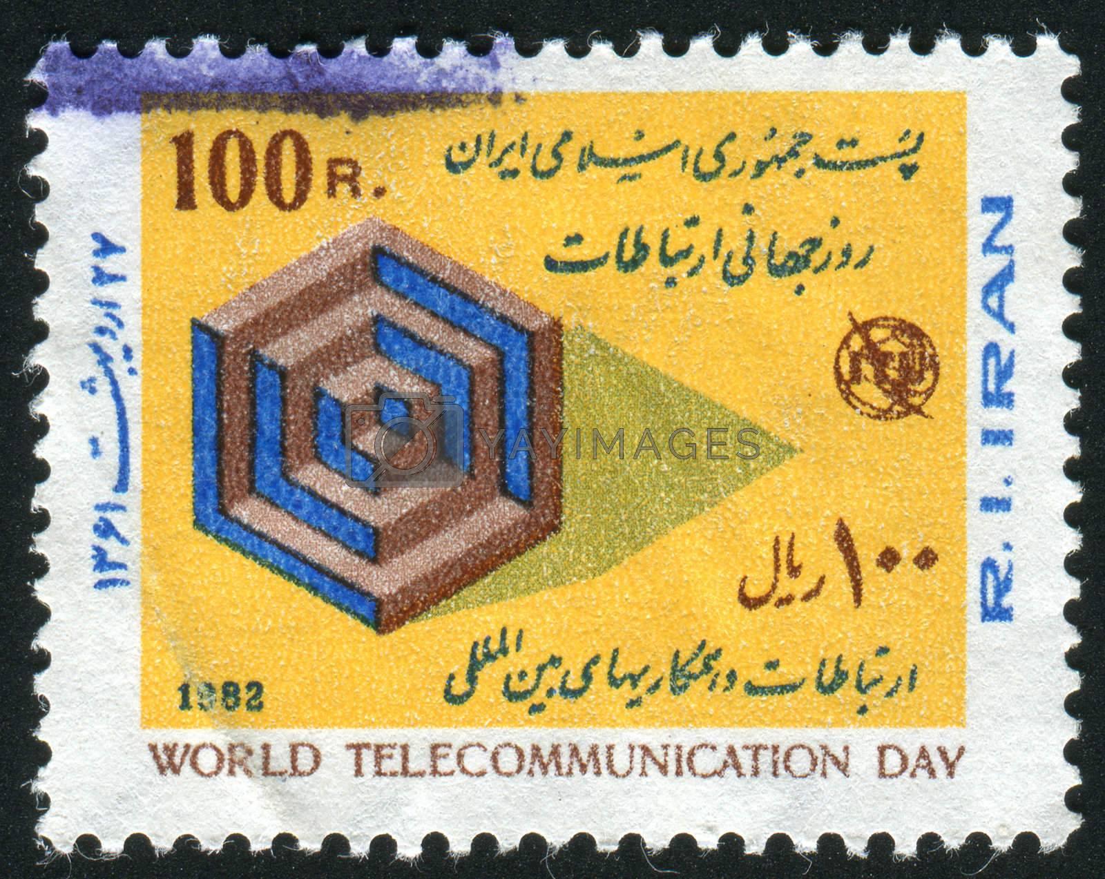 IRAN - CIRCA 1982: World Telecommunications Day, circa 1982.