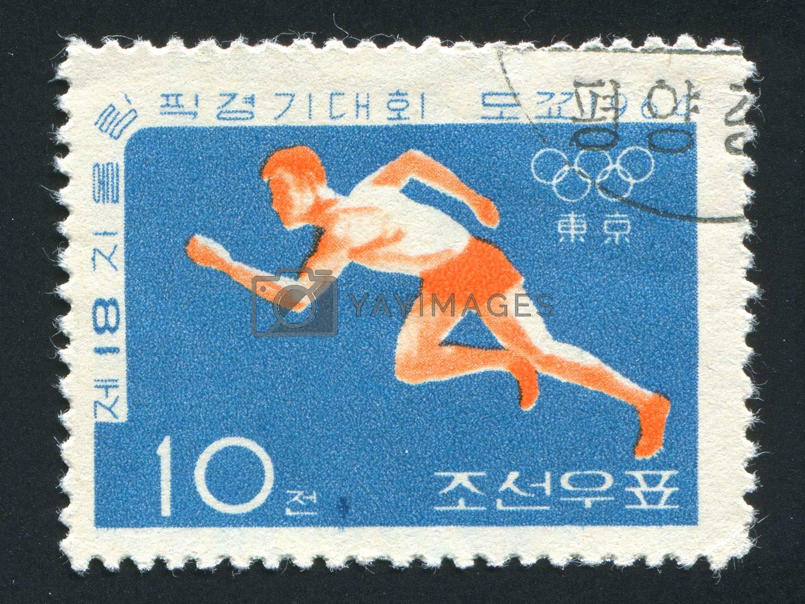 NORTH KOREA - CIRCA 1964: 18th Olympic Games, Tokyo, circa 1964.