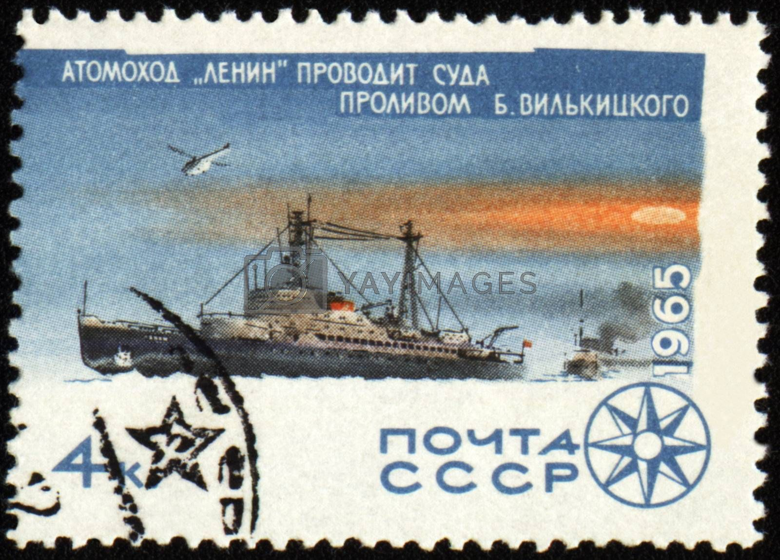 USSR - CIRCA 1965: stamp printed in USSR, shows nuclear-powered icebreaker Lenin in Arctic, series, circa 1965