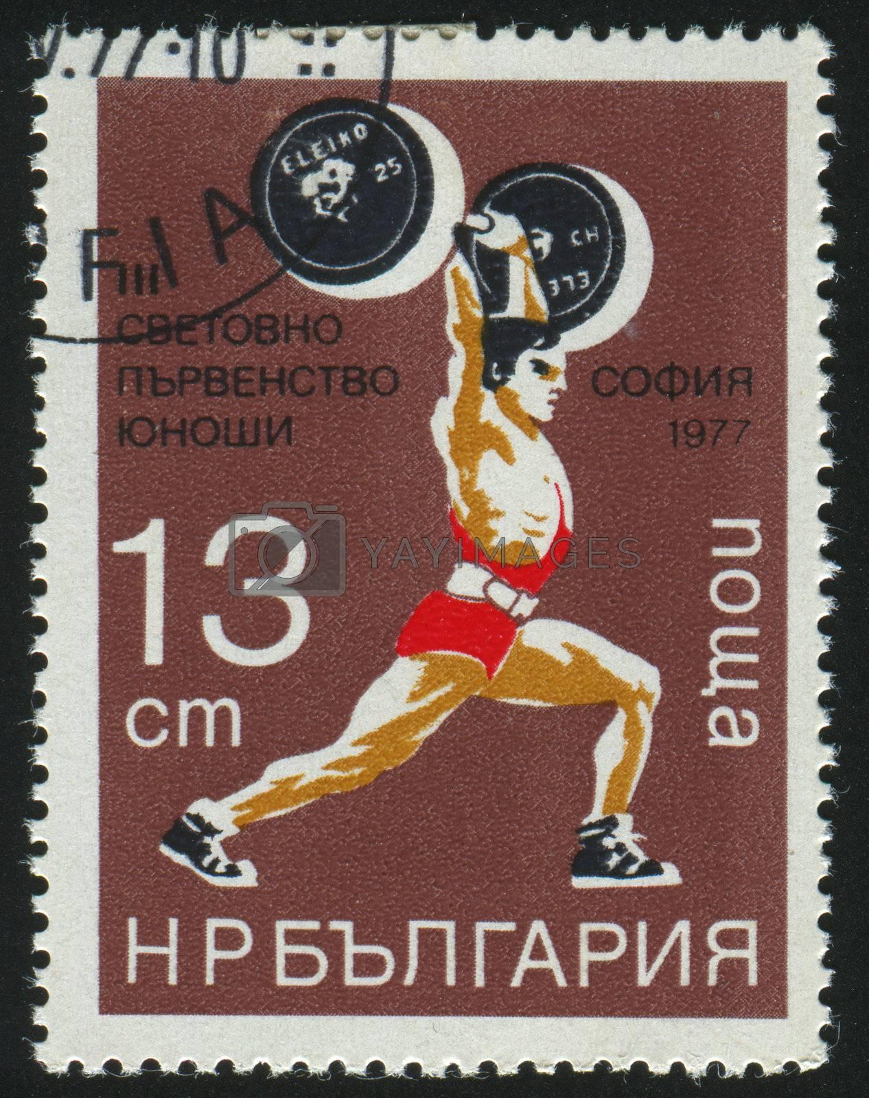 BULGARIA - CIRCA 1977: stamp printed by Bulgaria, shows weight lifting, circa 1977.