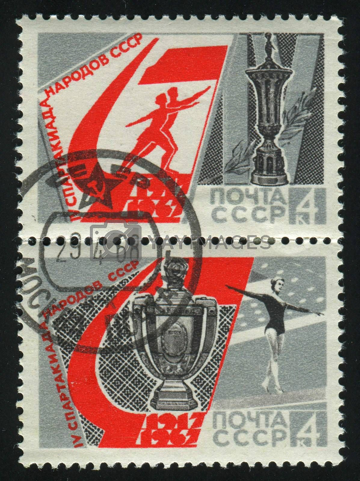 RUSSIA - CIRCA 1967: stamp printed by Russia, shows cups, circa 1967.