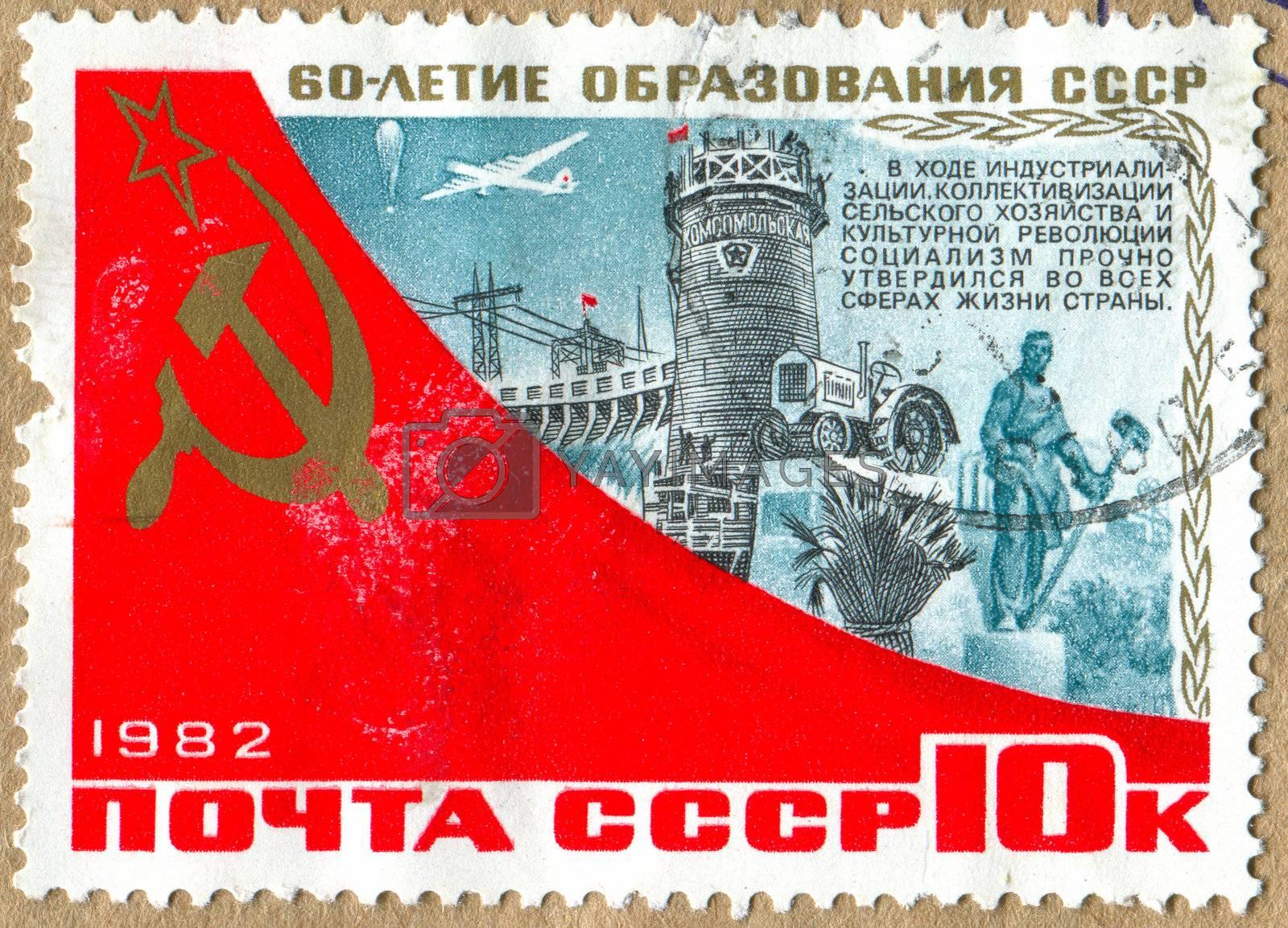 RUSSIA - CIRCA 1982: stamp printed by Russia, shows Dam, Komosomol Monument, Statue of, circa 1982.