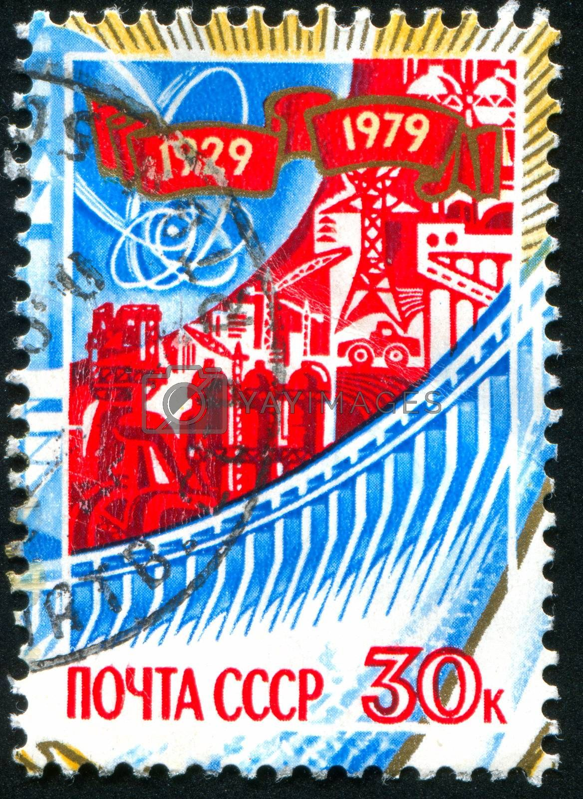 RUSSIA - CIRCA 1979: stamp printed by Russia, shows Atom Symbol, Factories, circa 1979.