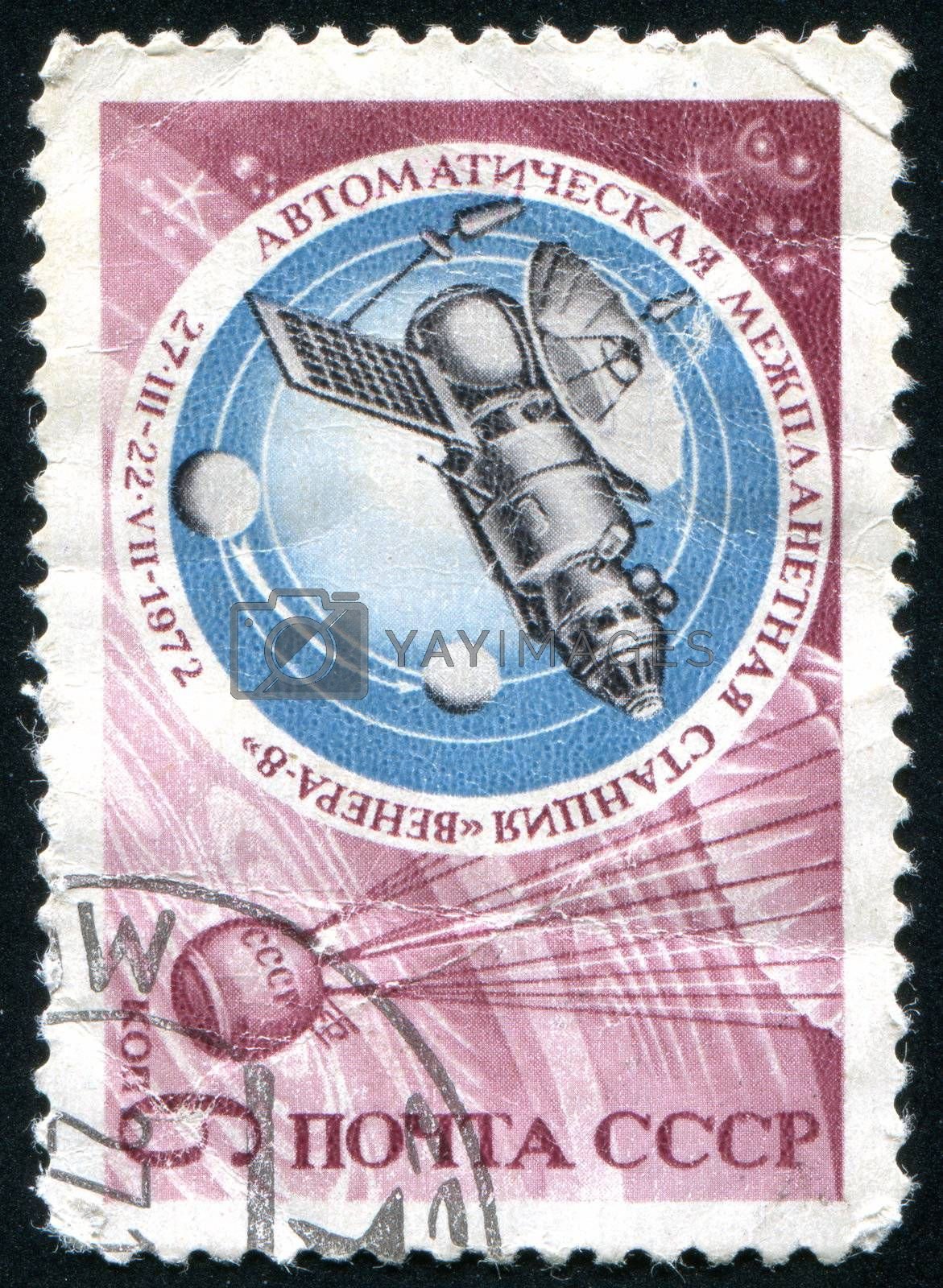 RUSSIA - CIRCA 1972: stamp printed by Russia, shows space satellite, circa 1972.