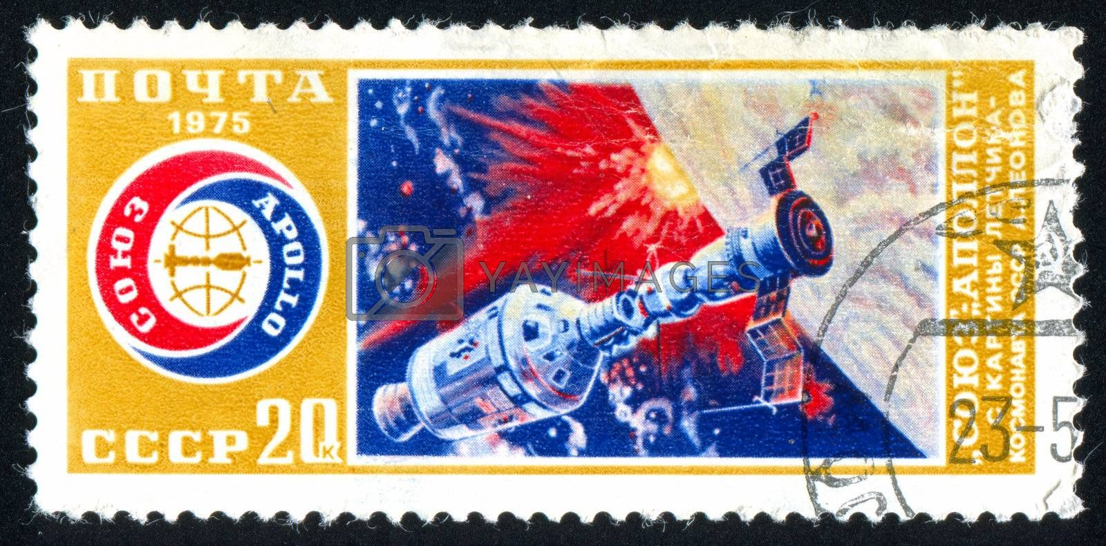 RUSSIA - CIRCA 1975: stamp printed by Russia, shows space satellite, circa 1975.