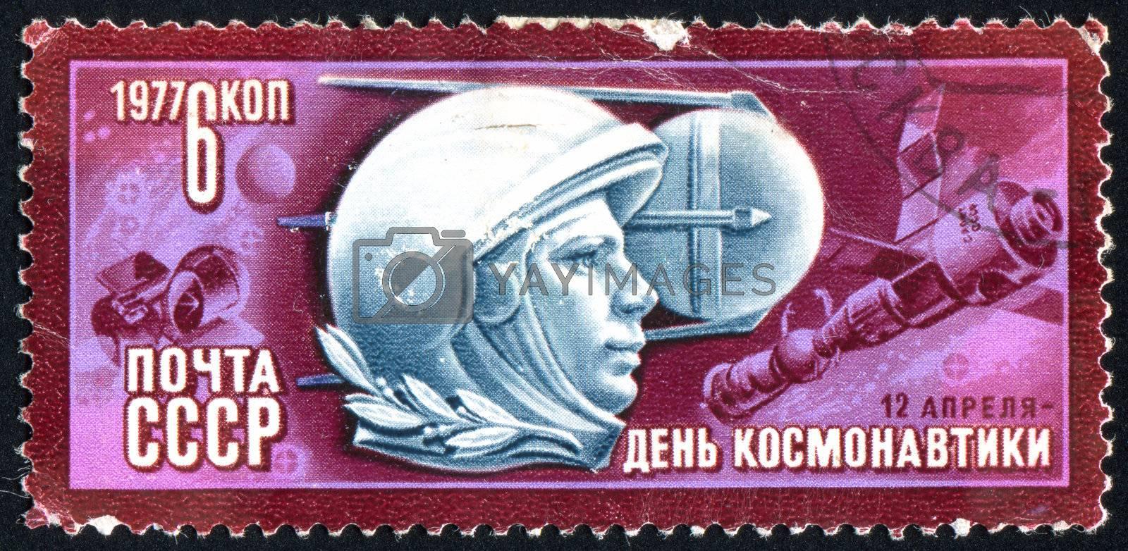 RUSSIA - CIRCA 1977: stamp printed by Russia, shows Yuri A. Gagarin, circa 1977.