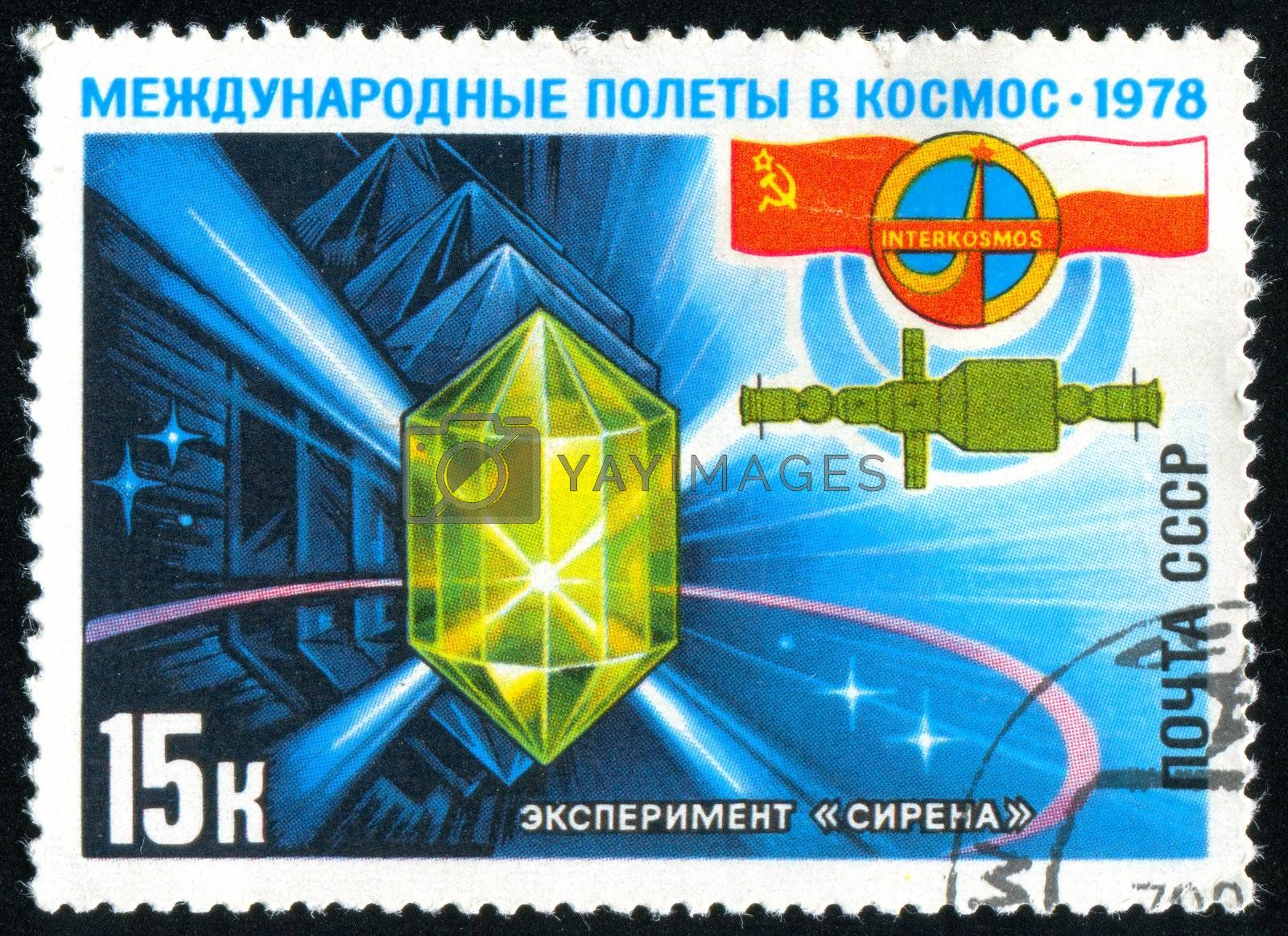 RUSSIA - CIRCA 1978: stamp printed by Russia, shows space station, circa 1978.
