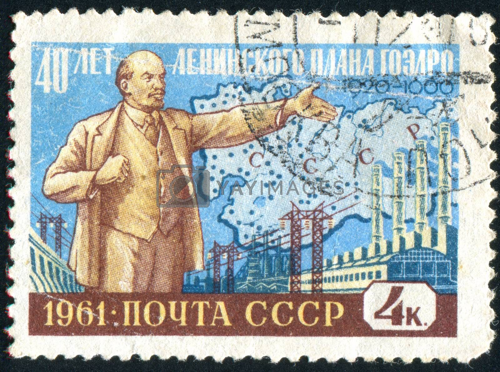 RUSSIA - CIRCA 1961: stamp printed by Russia, shows Lenin circa 1961.