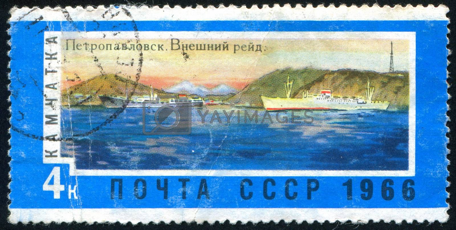 RUSSIA - CIRCA 1966: stamp printed by Russia, shows Petropavlosk-Kamchatski, circa 1966.