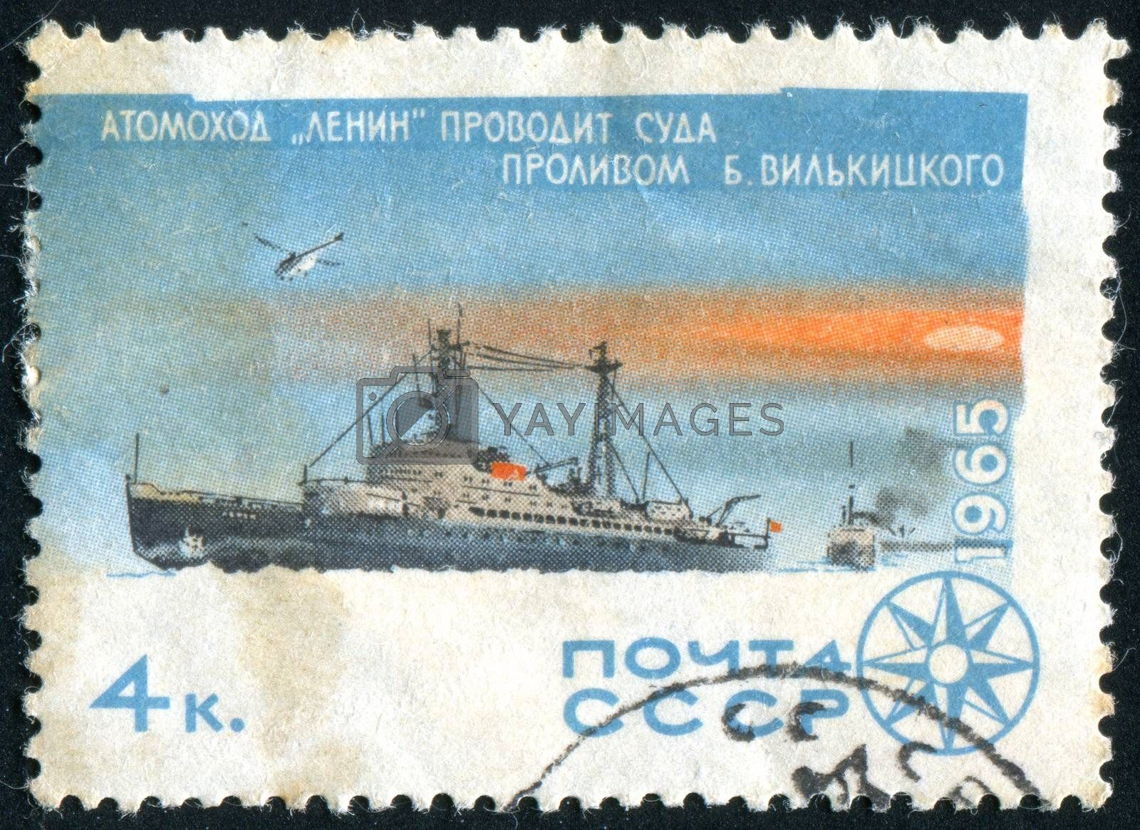 RUSSIA - CIRCA 1965: stamp printed by Russia, shows Atomic Icebreaker �Lenin�, circa 1965.