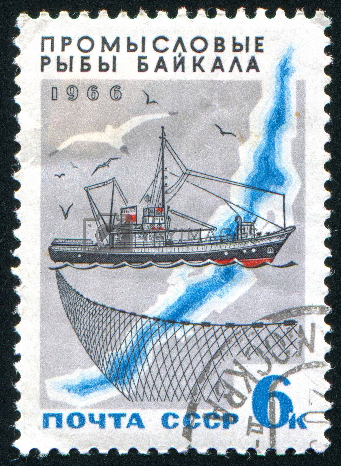 RUSSIA - CIRCA 1966: stamp printed by Russia, shows trawler, circa 1966.