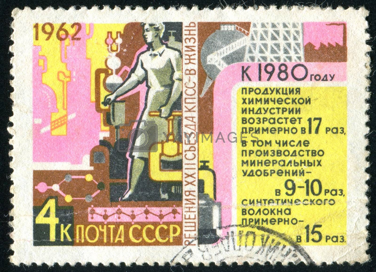 RUSSIA - CIRCA 1962: stamp printed by Russia, shows Chemicals, circa 1962.
