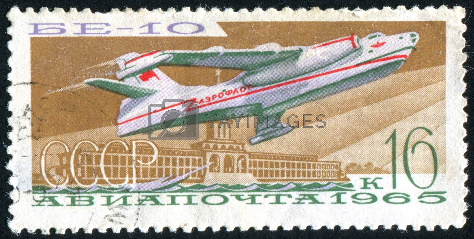 RUSSIA - CIRCA 1965: stamp printed by Russia, shows plane, circa 1965.