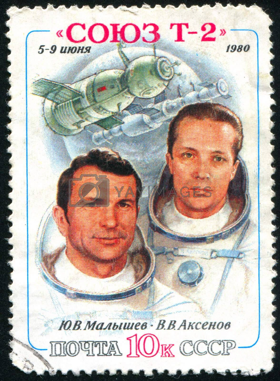 RUSSIA - CIRCA 1980: stamp printed by Russia, shows astronaut: Malyshev, Aksenov, circa 1980.
