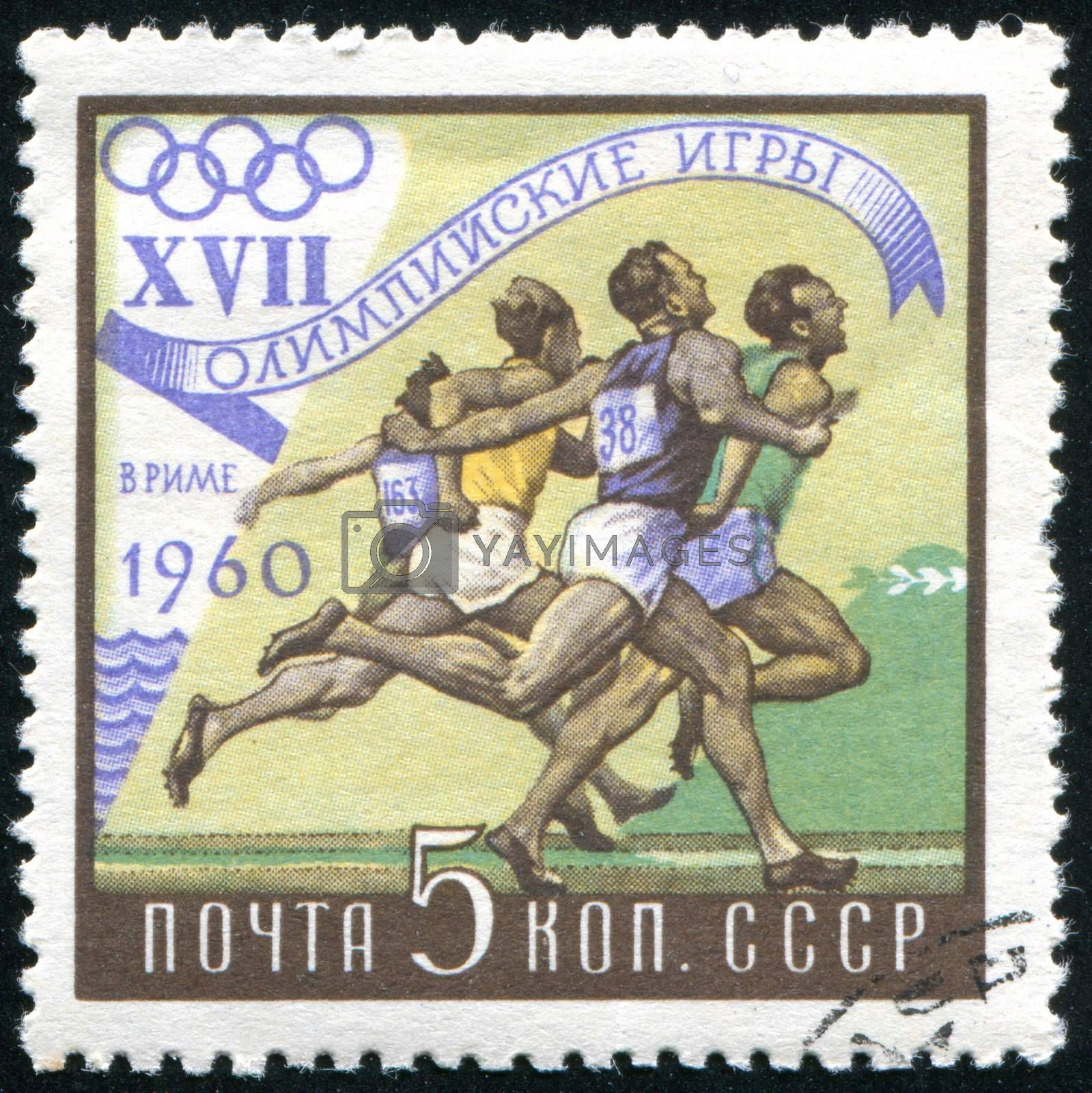 RUSSIA - CIRCA 1960: stamp printed by Russia, shows Running, circa 1960.