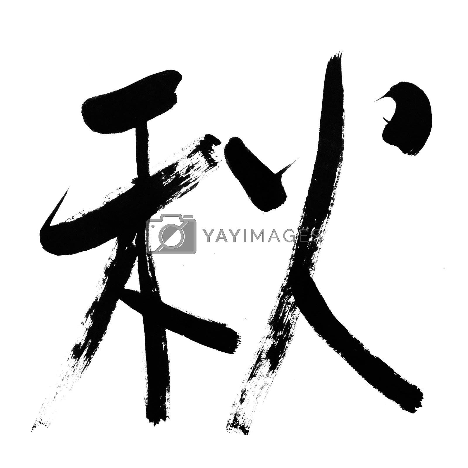 Fall, traditional chinese calligraphy art isolated on white background.