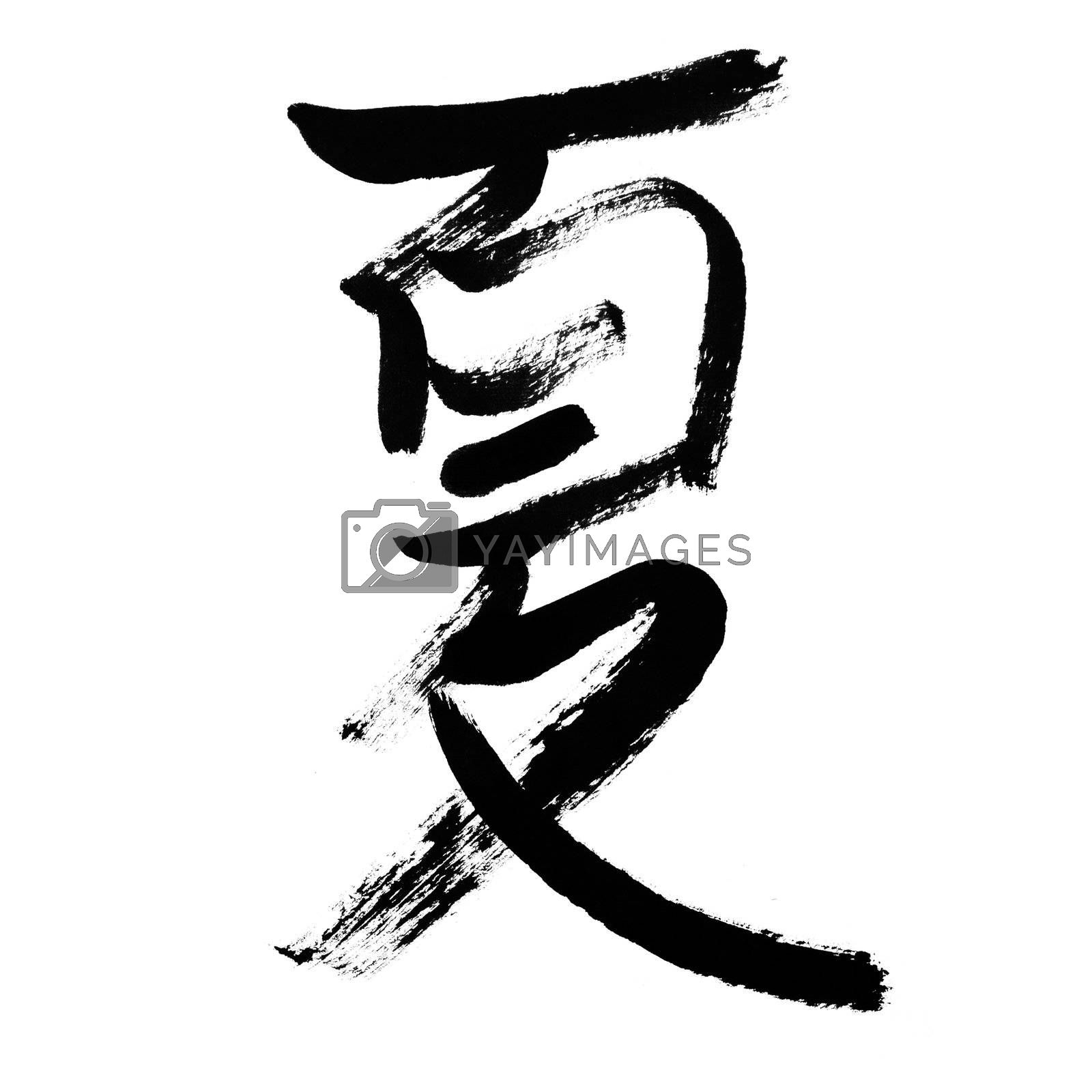 Summer, traditional chinese calligraphy art isolated on white background.