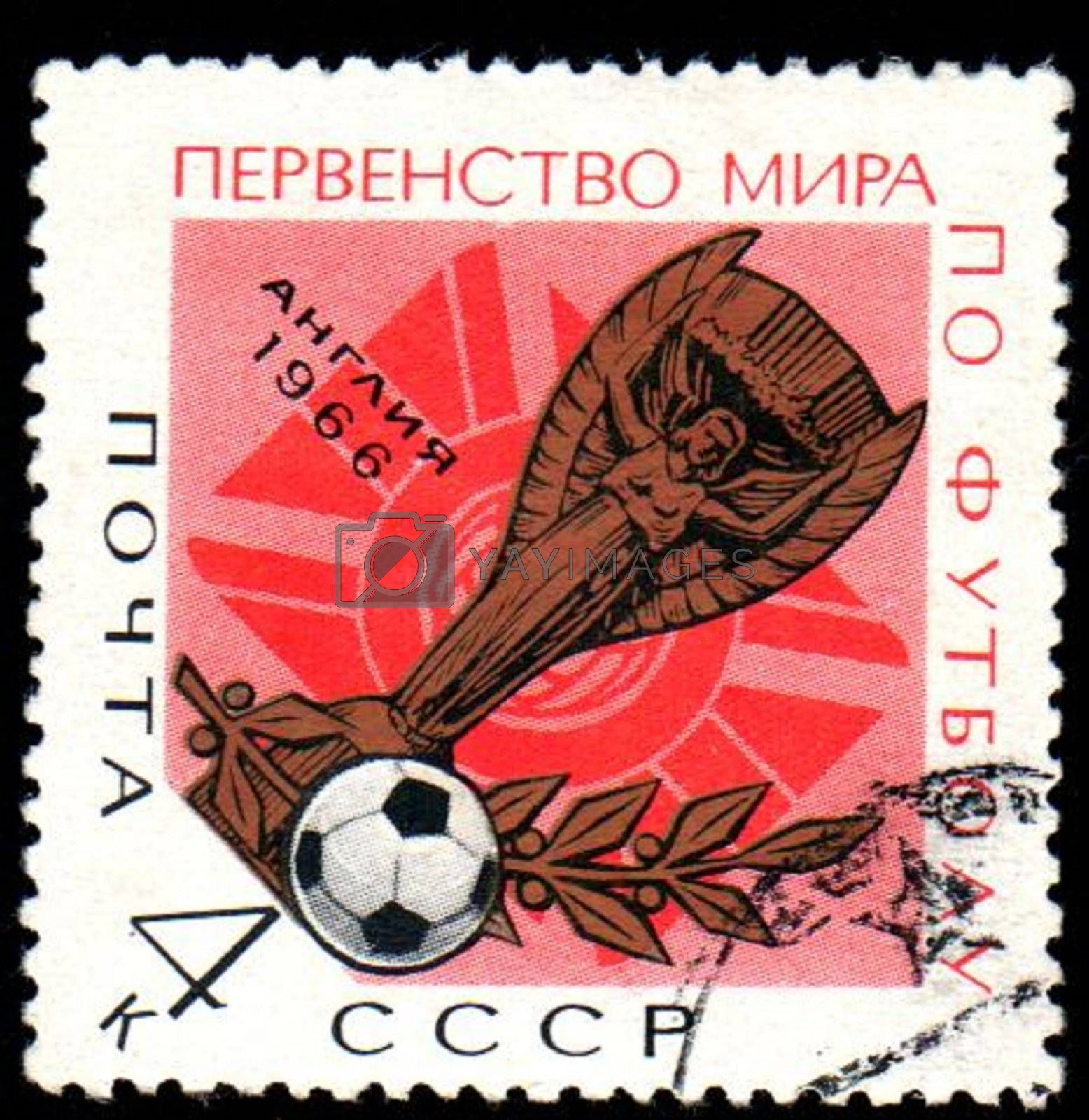 """1966 Soviet postage stamp year of release, depicts the Golden Cup """"the goddess of victory Nike"""" emblem on the Championship World Cup in England"""