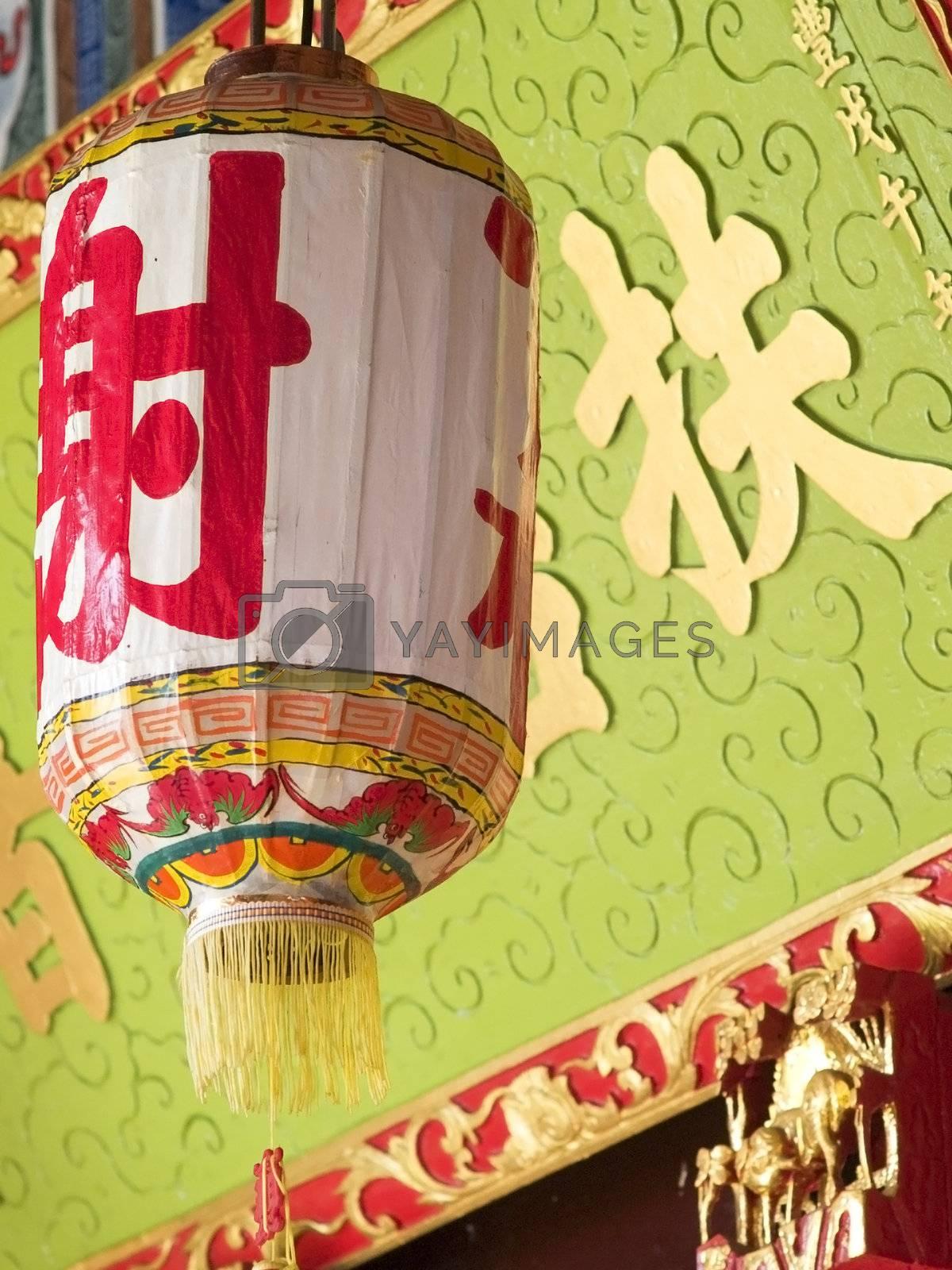 Chinese lantern by epixx