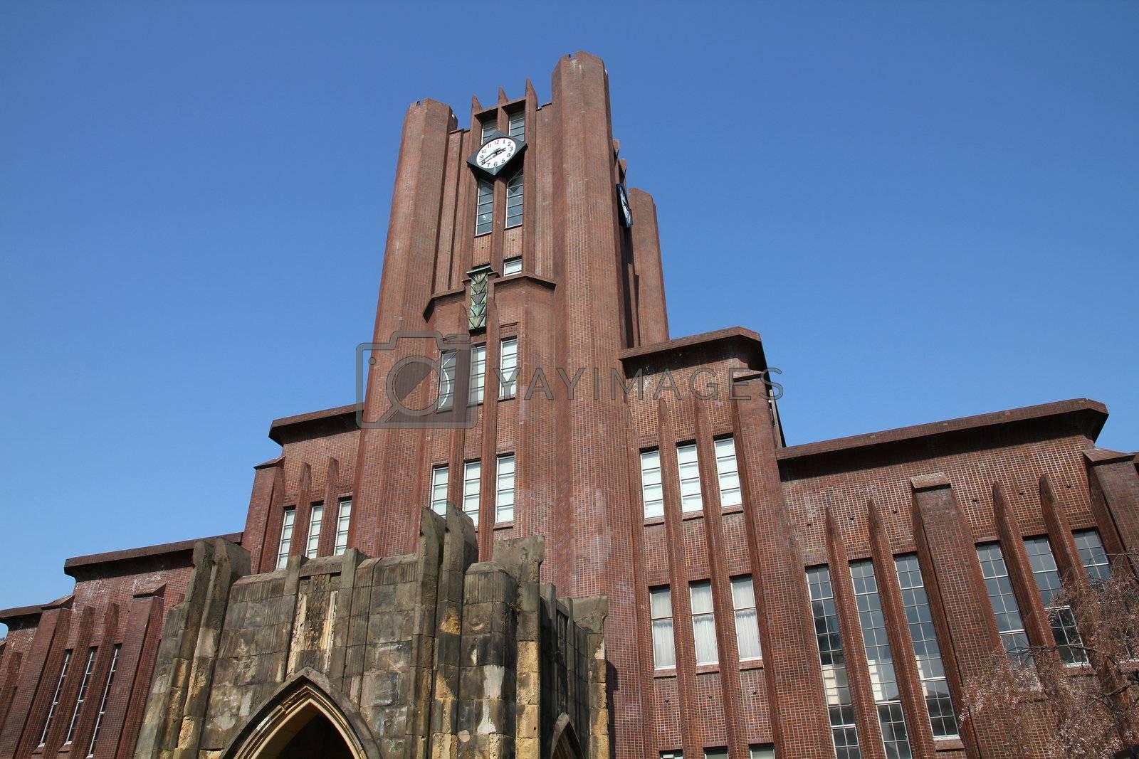 Tokyo, Japan - famous Yasuda Auditorium of Tokyo University