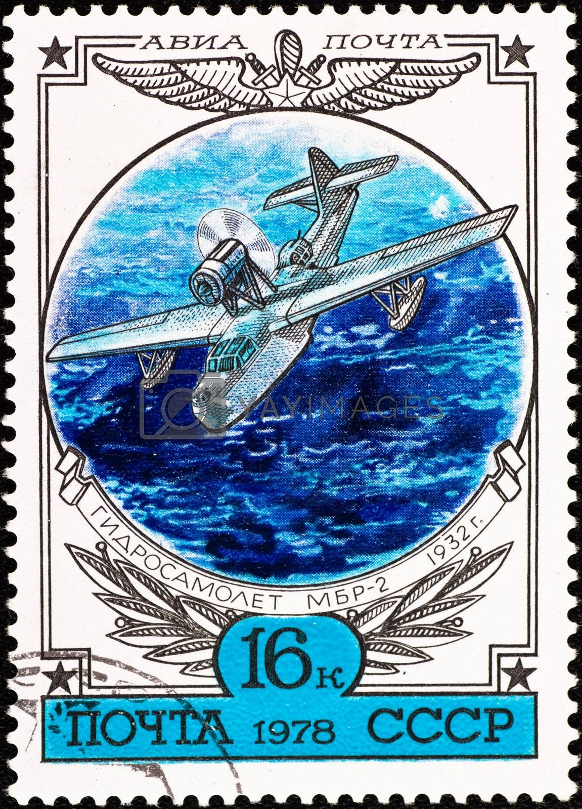 "USSR - CIRCA 1978: postage stamp shows hydroplane ""MBR-2"", circa 1978"