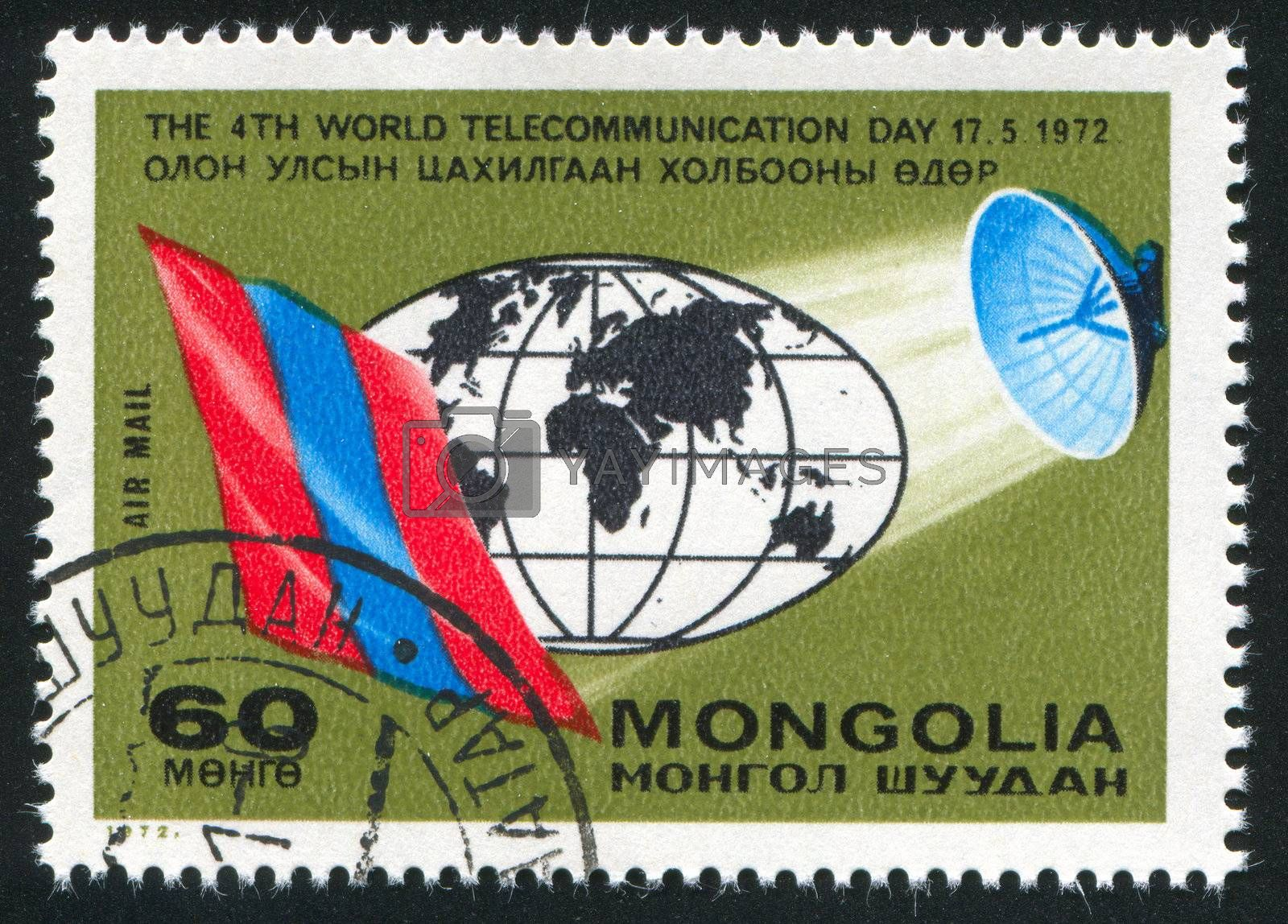 MONGOLIA - CIRCA 1972: stamp printed by Mongolia, shows  space satellite, circa 1972