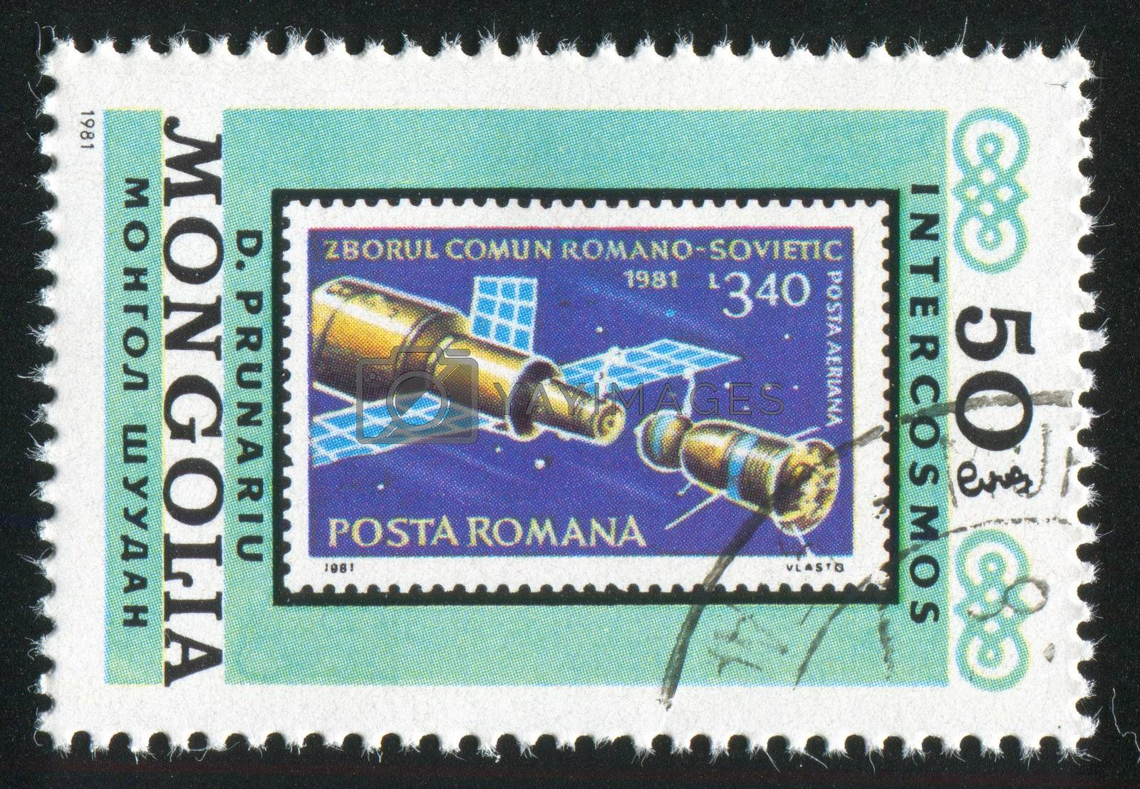 MONGOLIA - CIRCA 1981: stamp printed by Mongolia, shows  space satellite, circa 1981