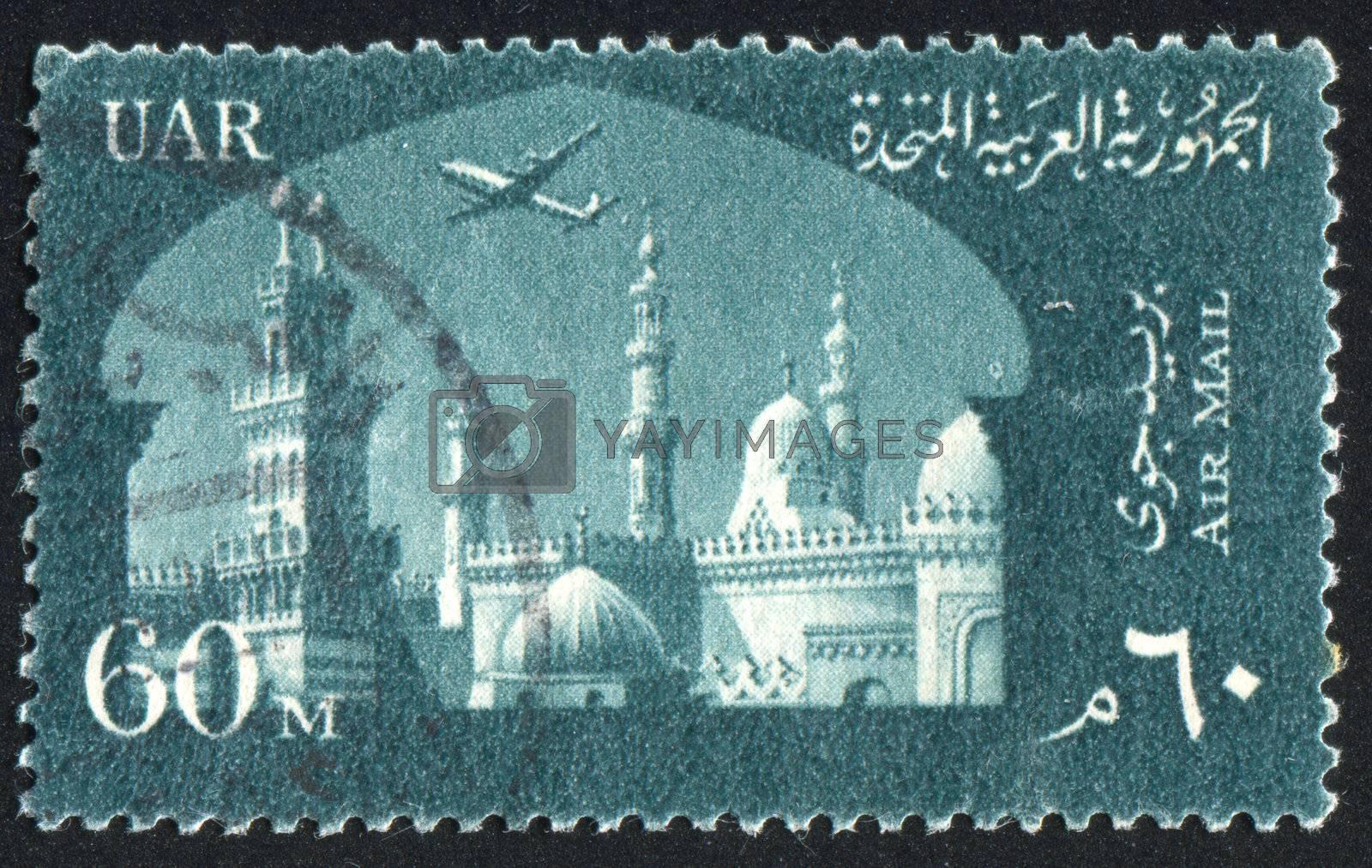 EGYPT - CIRCA 1959: stamp printed by Egypt, shows Azhar University, circa 1959.