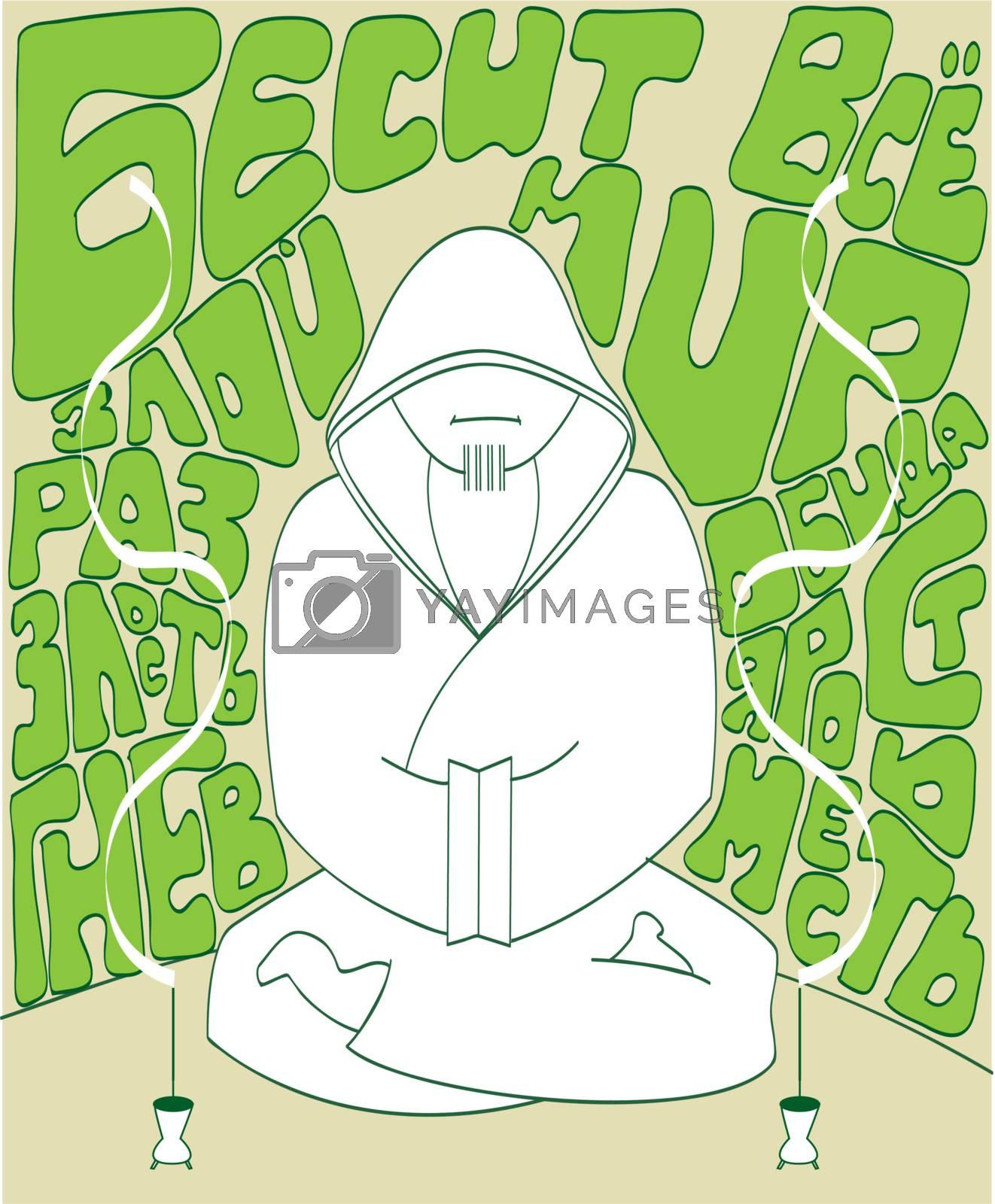Vector illustration of Harmony